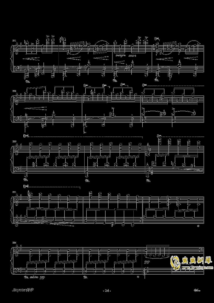伏尔塔瓦河ag88环亚娱乐谱 第25页