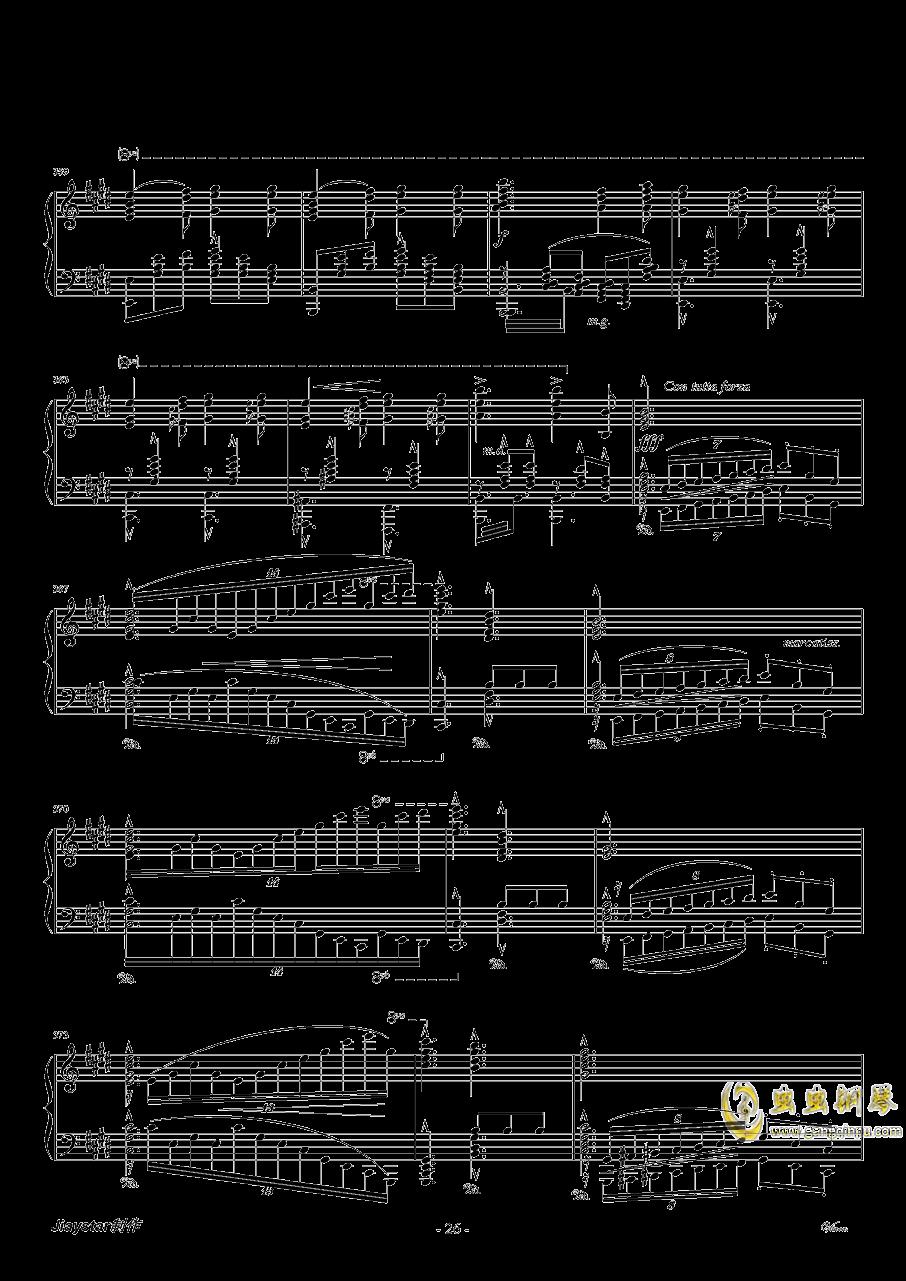 伏尔塔瓦河ag88环亚娱乐谱 第27页