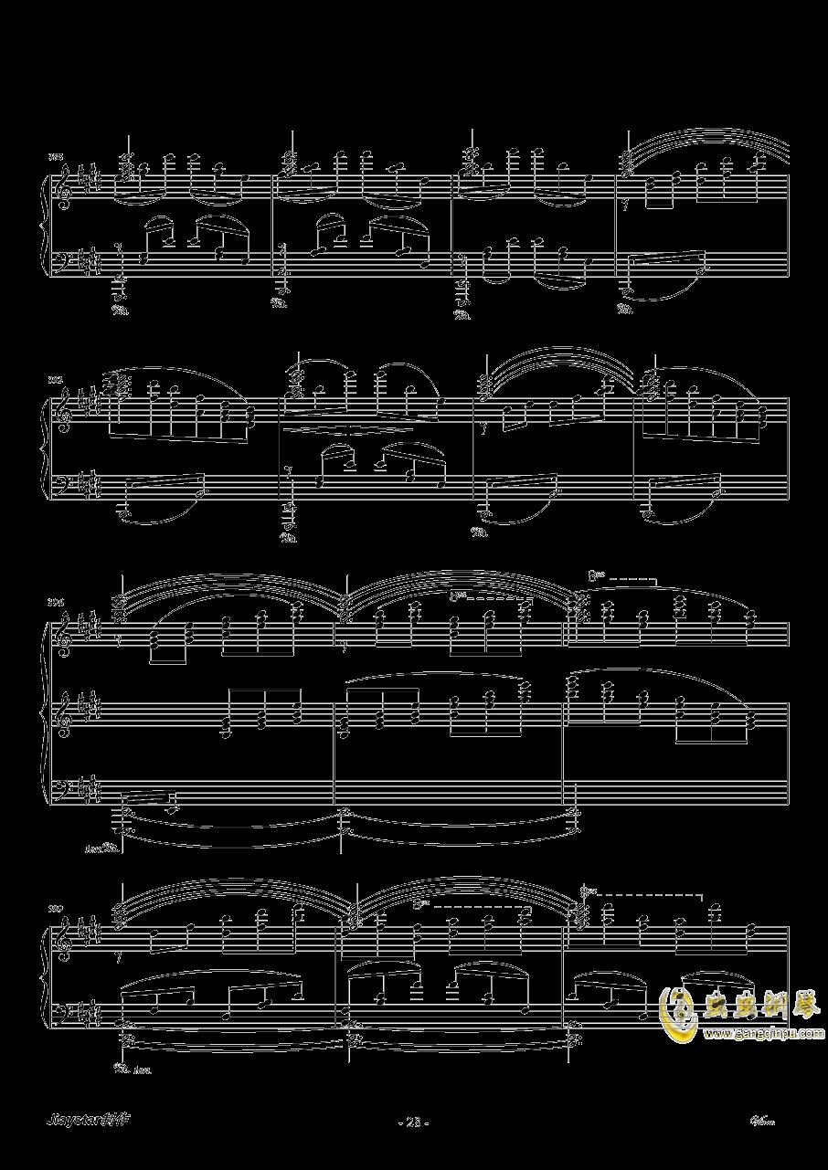 伏尔塔瓦河ag88环亚娱乐谱 第29页