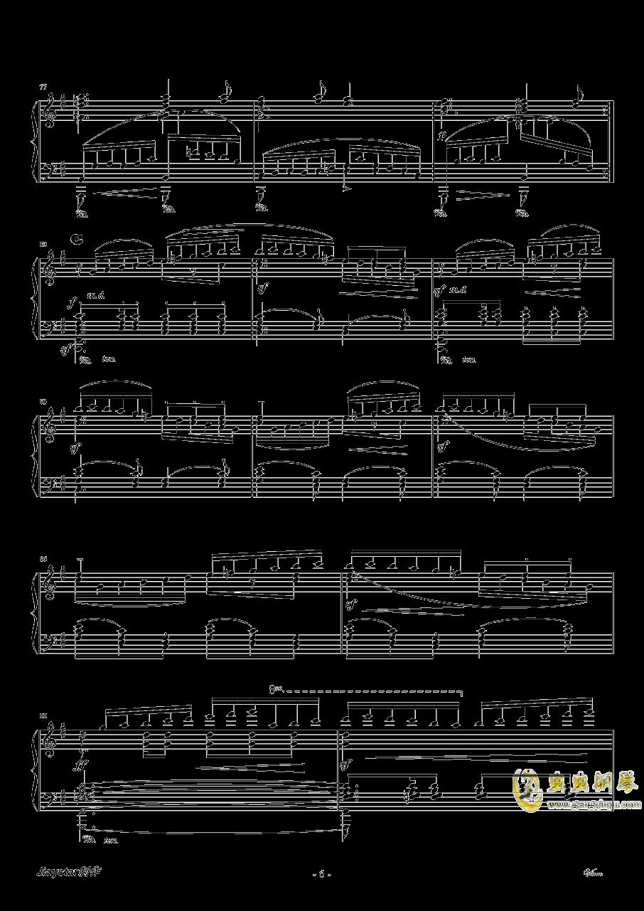 伏尔塔瓦河ag88环亚娱乐谱 第7页