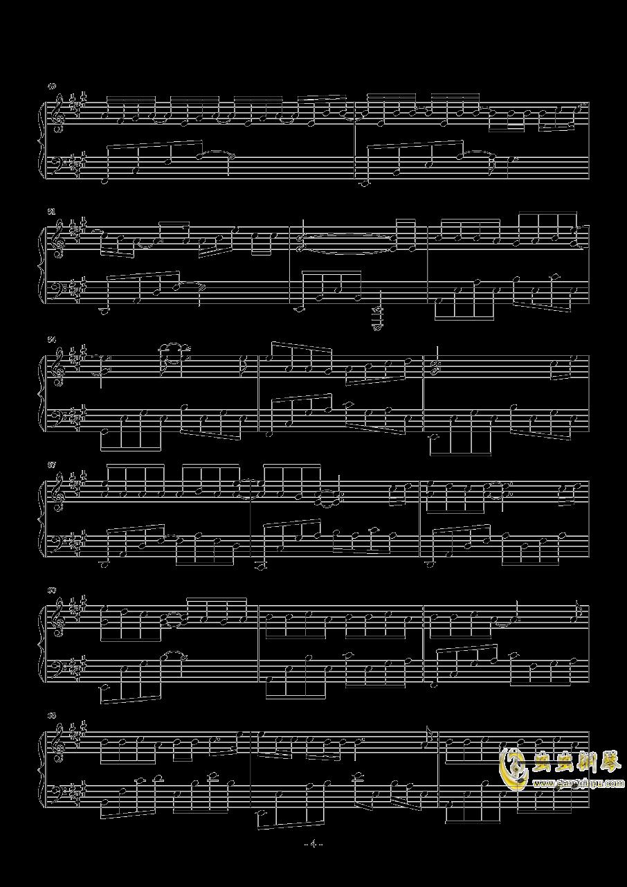 怎么了钢琴谱 第4页