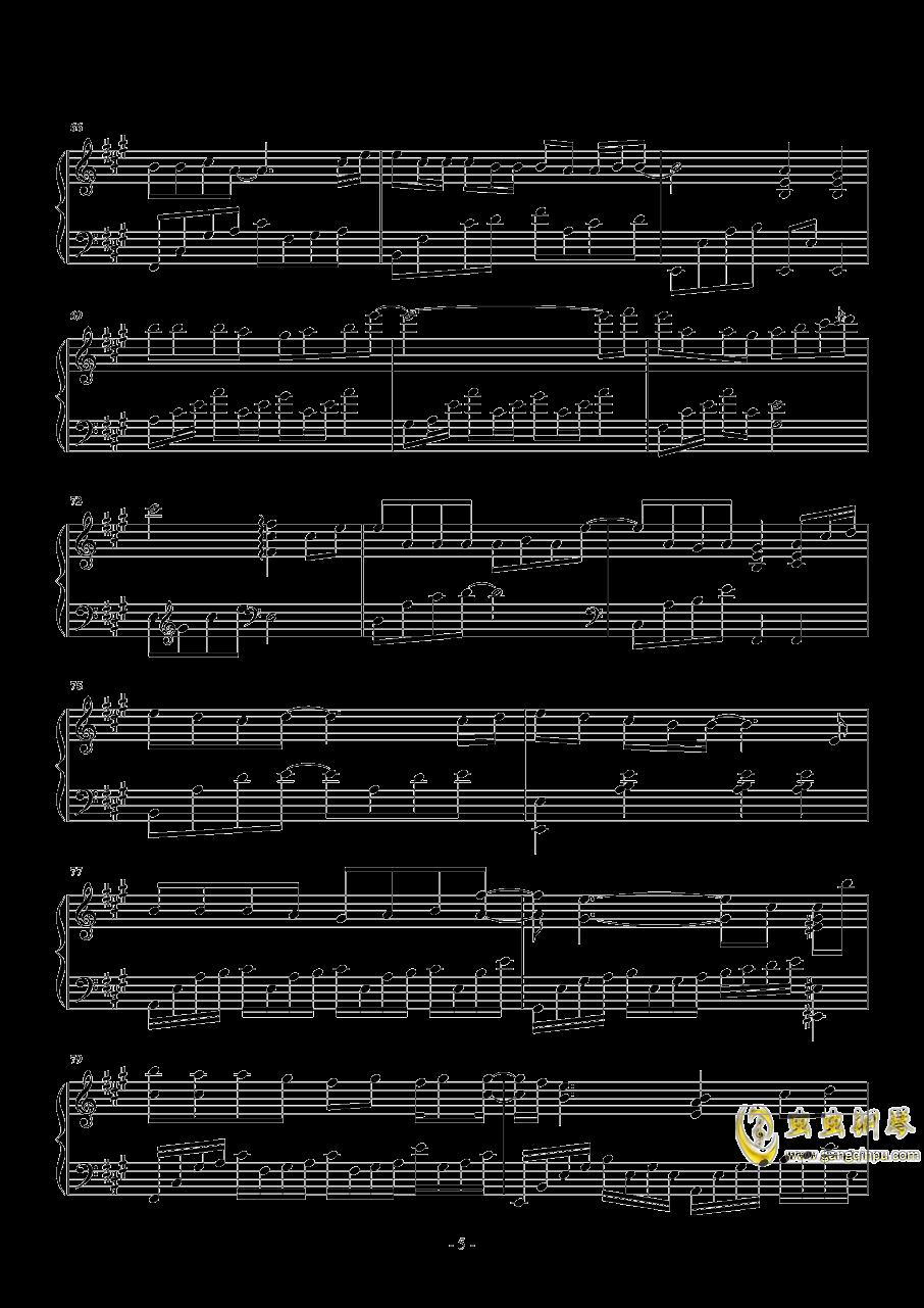 怎么了钢琴谱 第5页