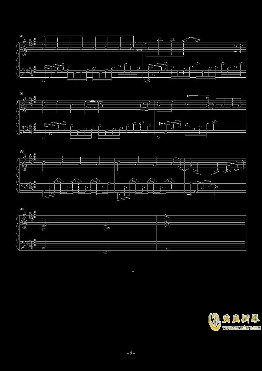 怎么了钢琴谱 第6页
