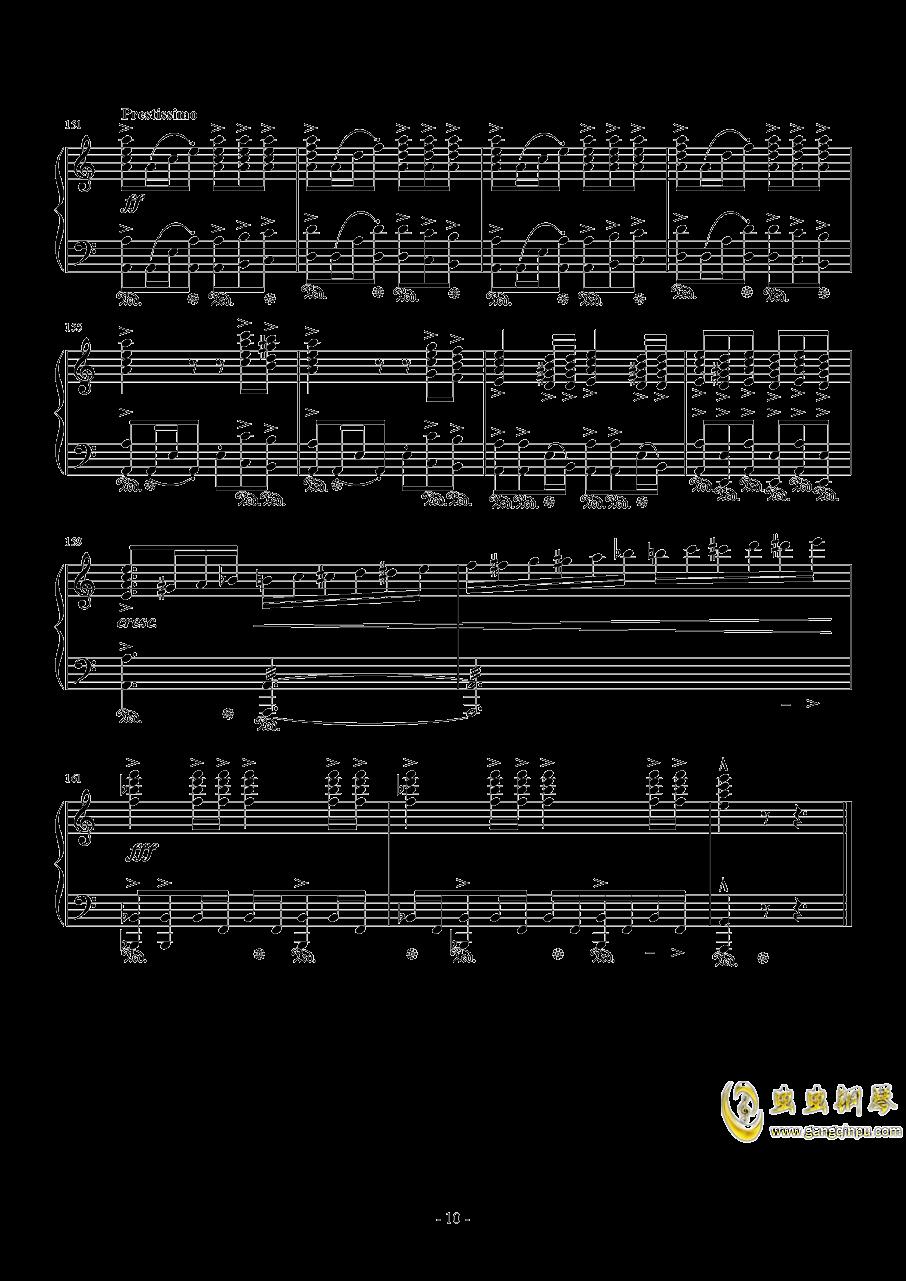 Vamo钢琴谱 第10页