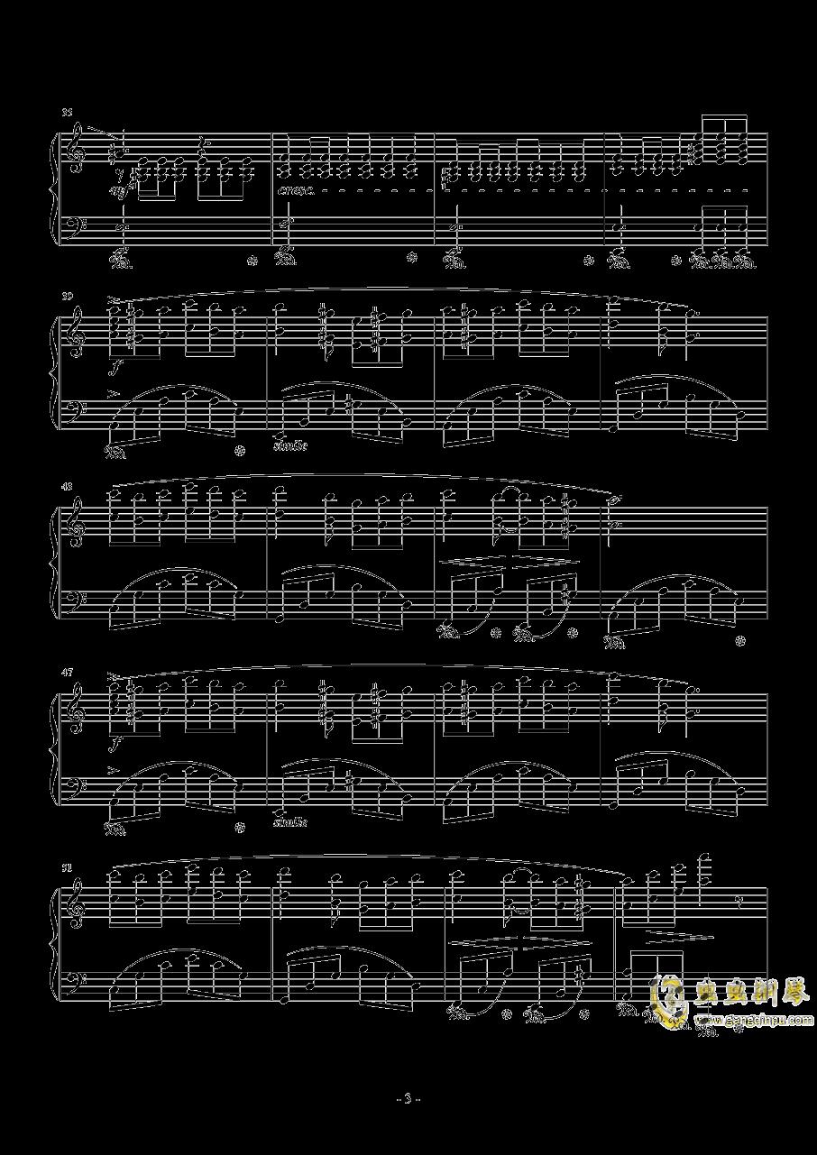 Vamo钢琴谱 第3页
