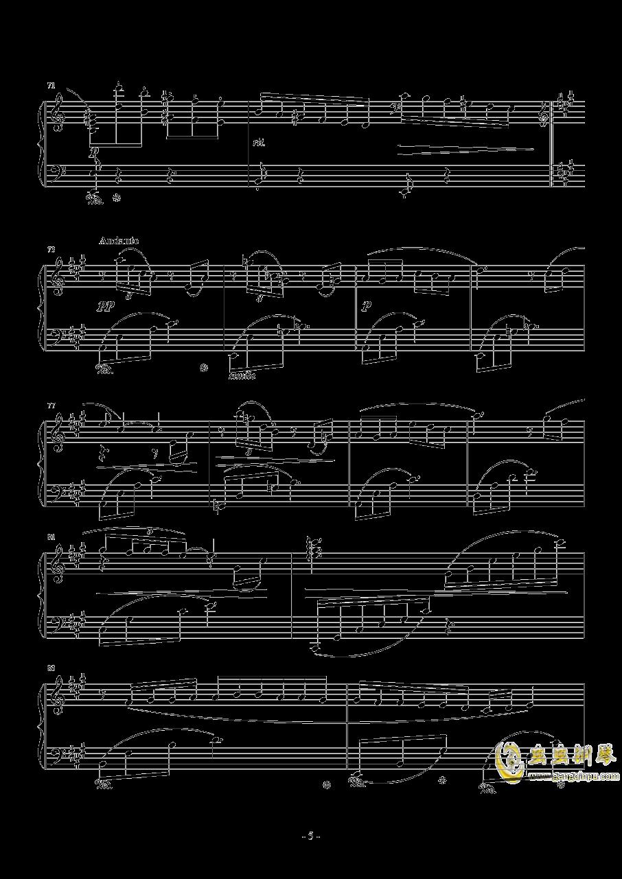 Vamo钢琴谱 第5页