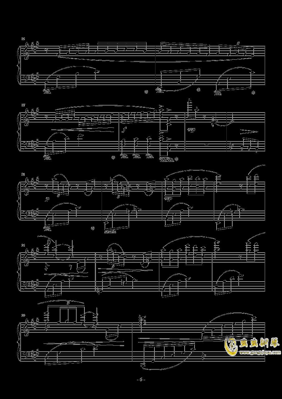 Vamo钢琴谱 第6页