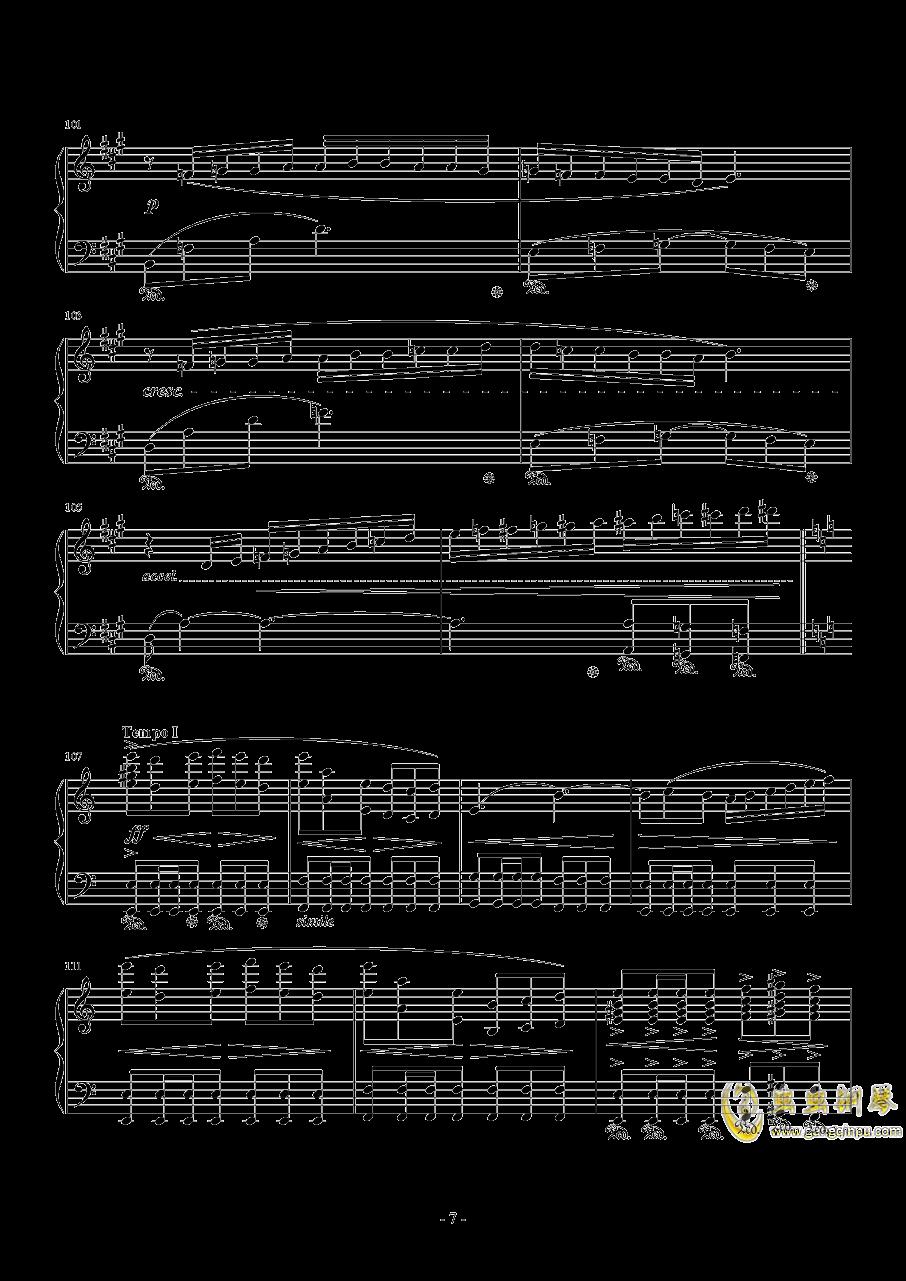 Vamo钢琴谱 第7页