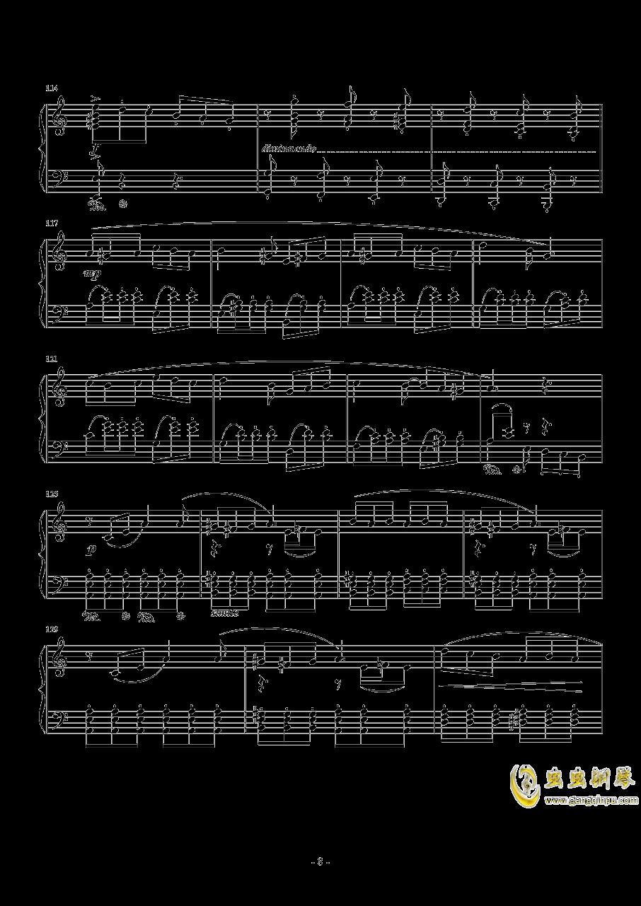 Vamo钢琴谱 第8页