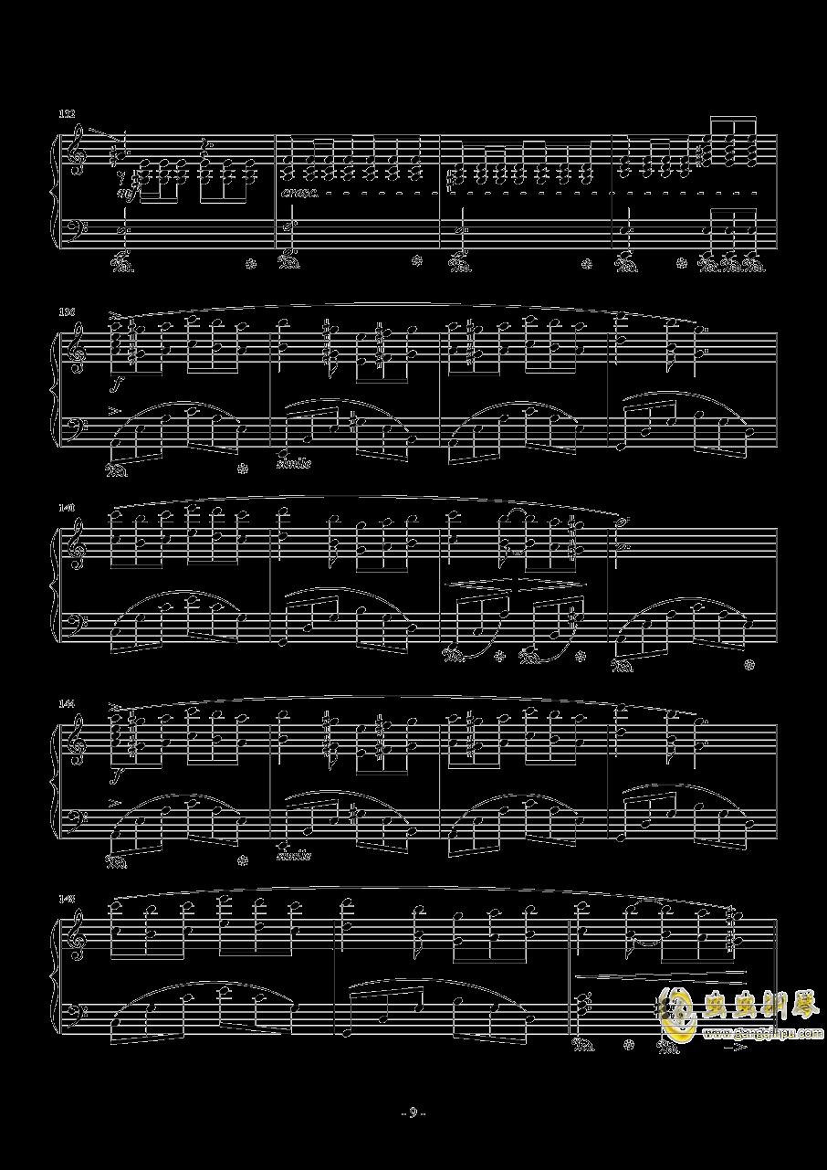 Vamo钢琴谱 第9页
