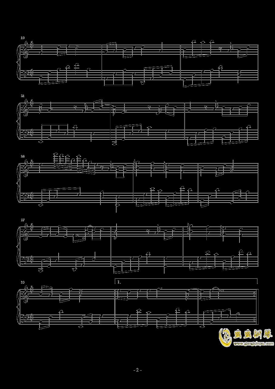无羁/忘羡钢琴谱 第2页