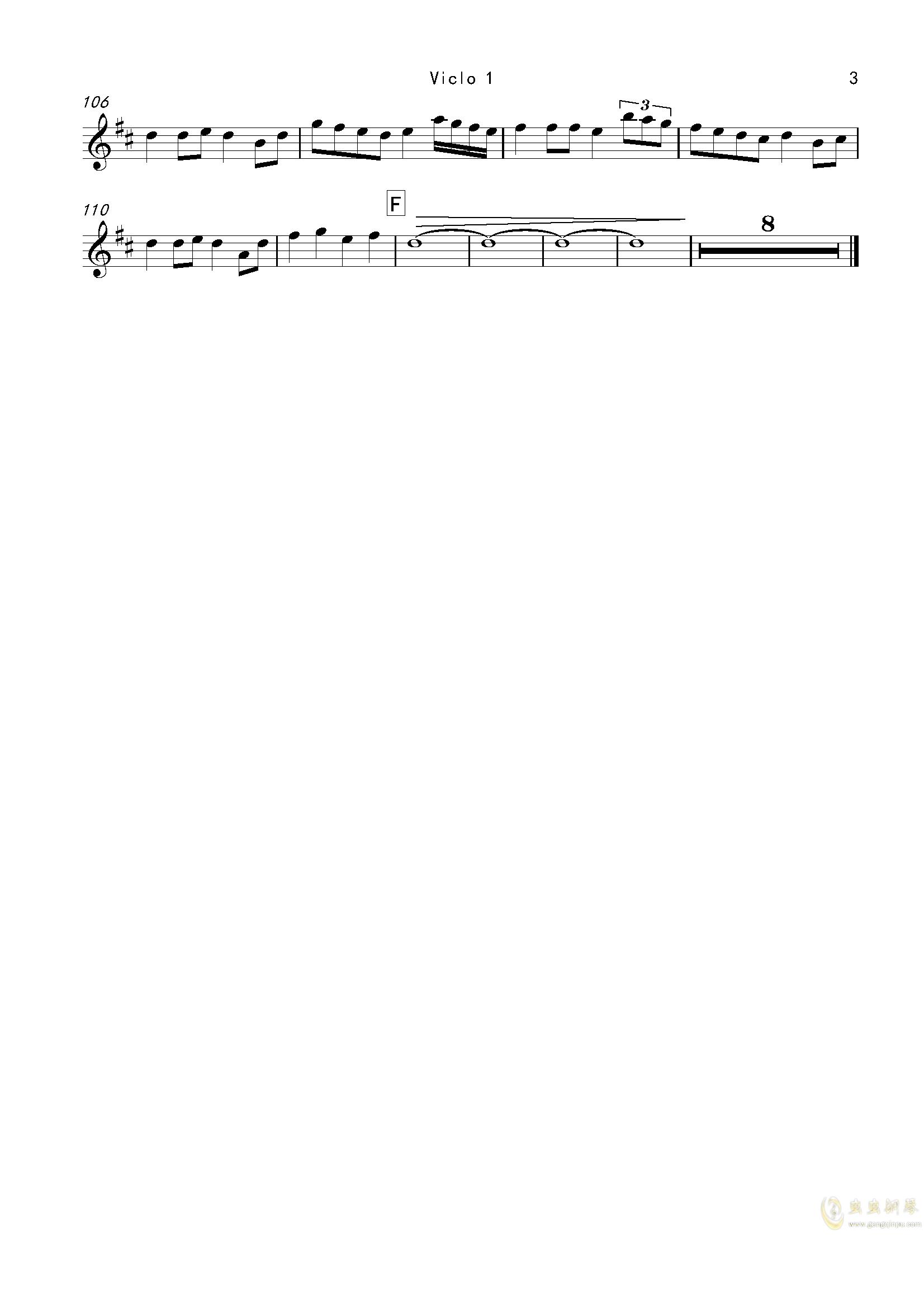 再别童年:3:天边的彩虹钢琴谱 第17页