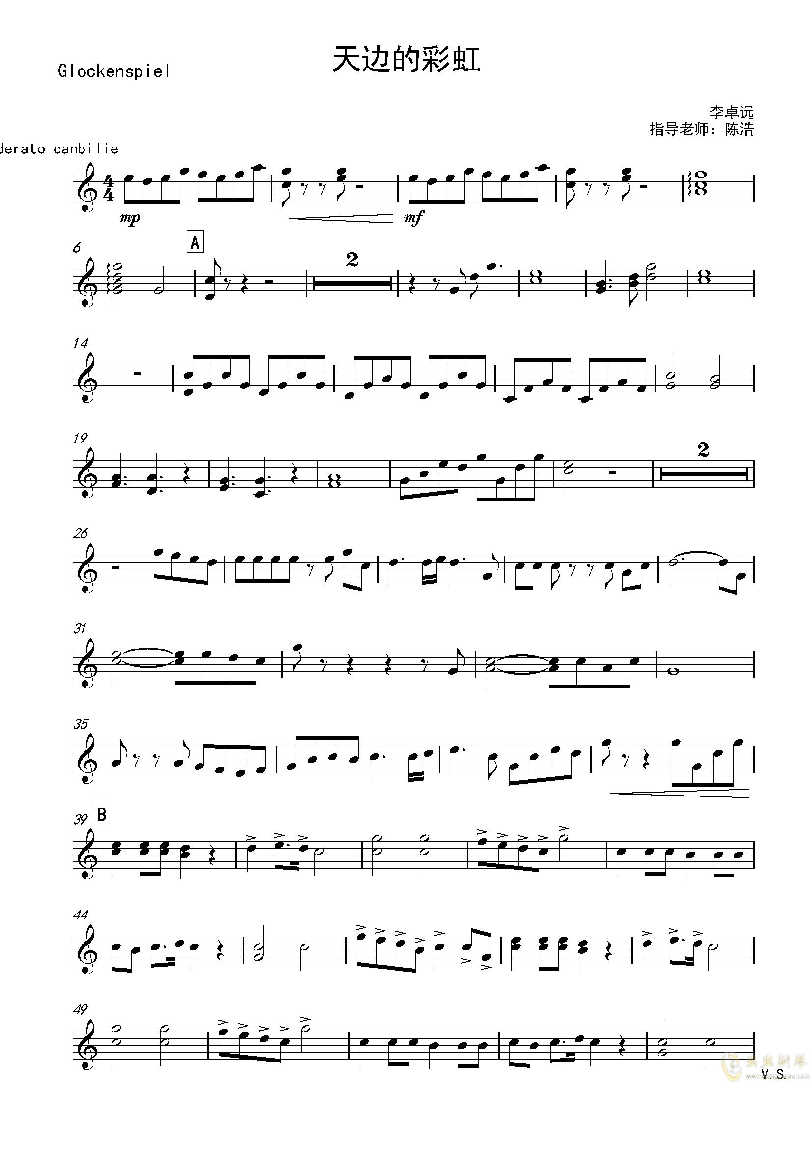 再别童年:3:天边的彩虹钢琴谱 第33页