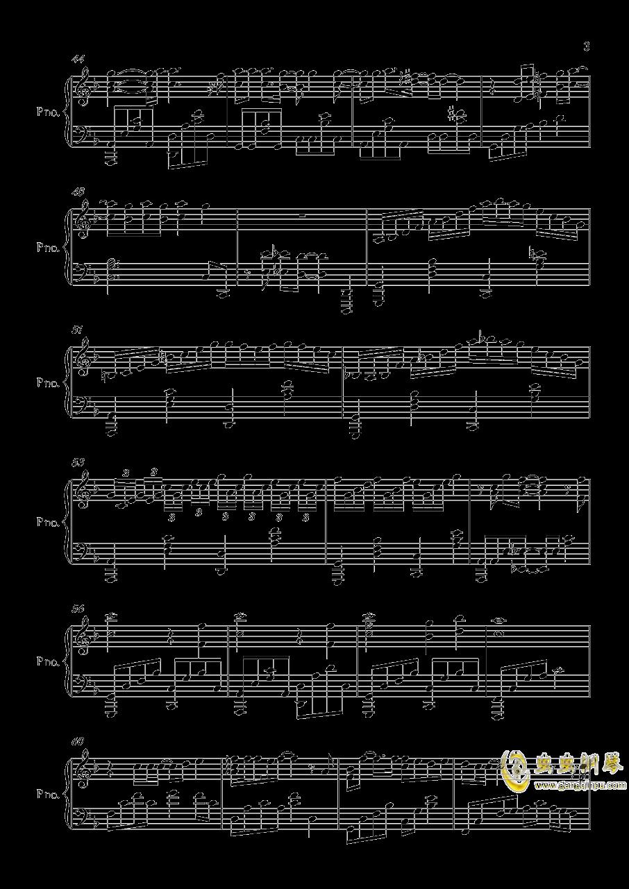 华生钢琴谱 第3页