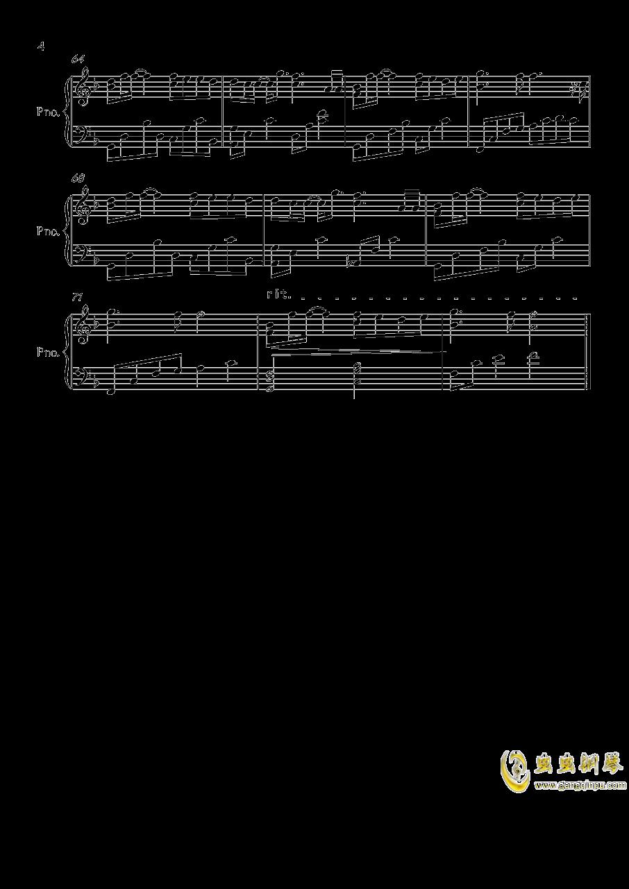 华生钢琴谱 第4页