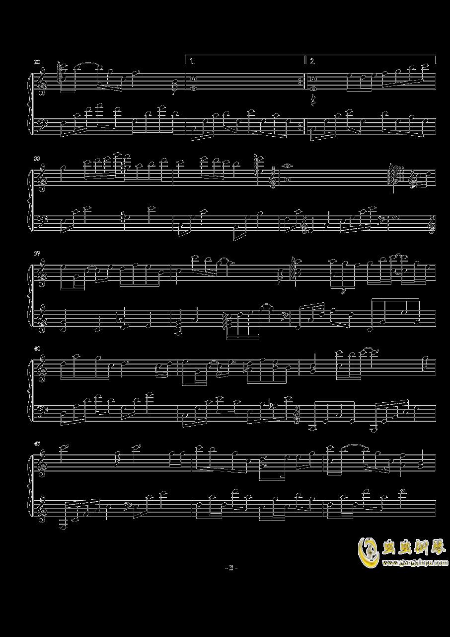 树洞钢琴谱 第3页