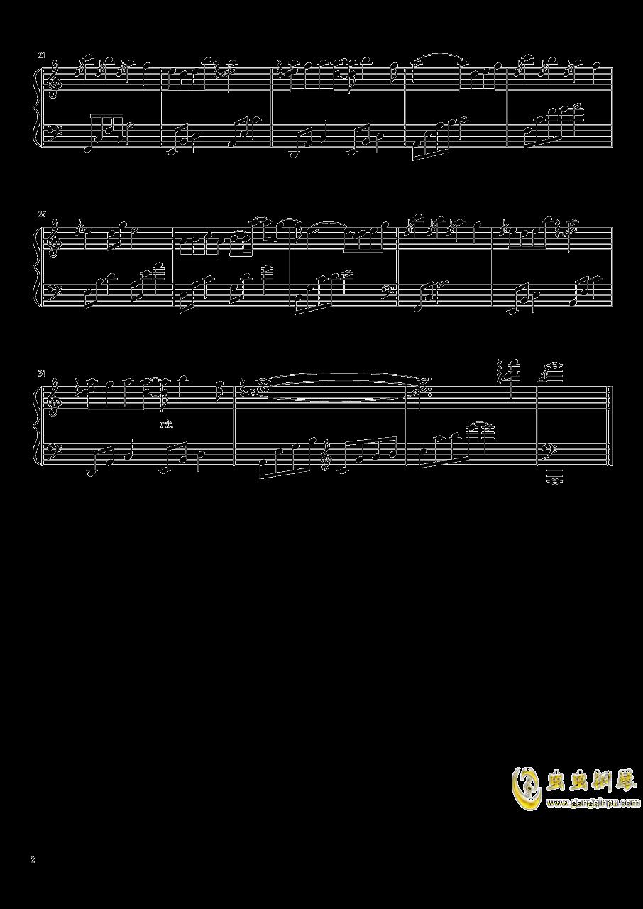无羁钢琴谱 第2页
