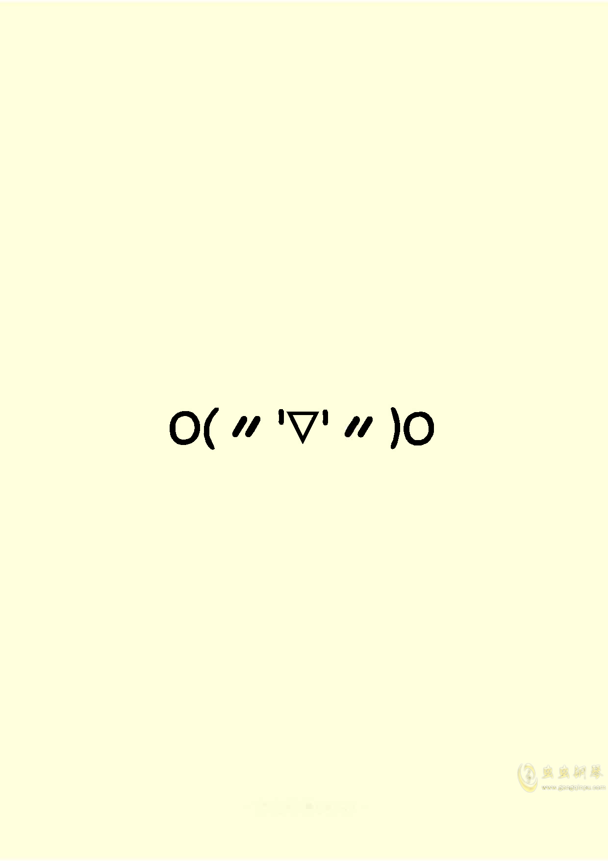 香风奇诺原创音乐作品集钢琴谱 第10页