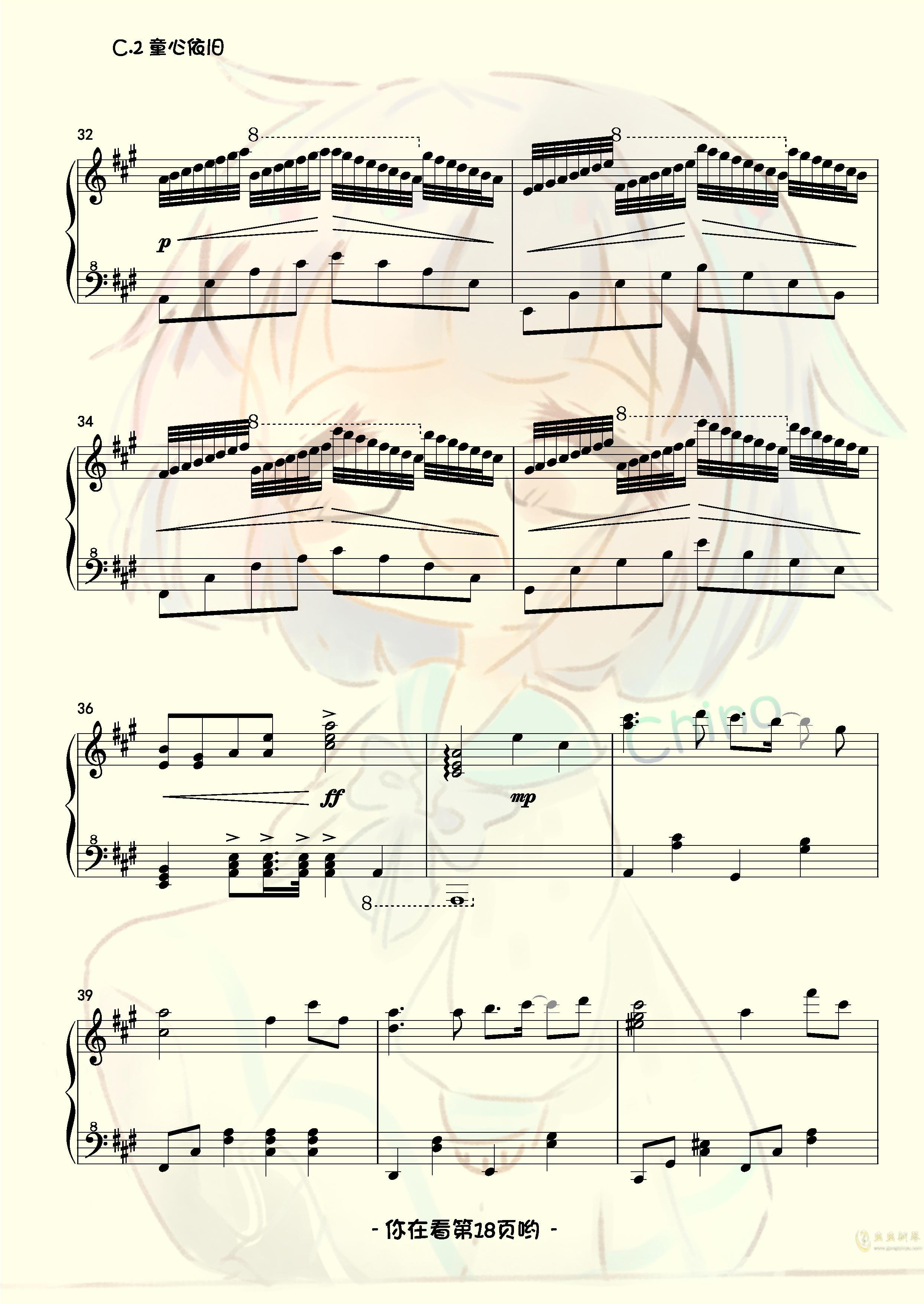 香风奇诺原创音乐作品集钢琴谱 第22页