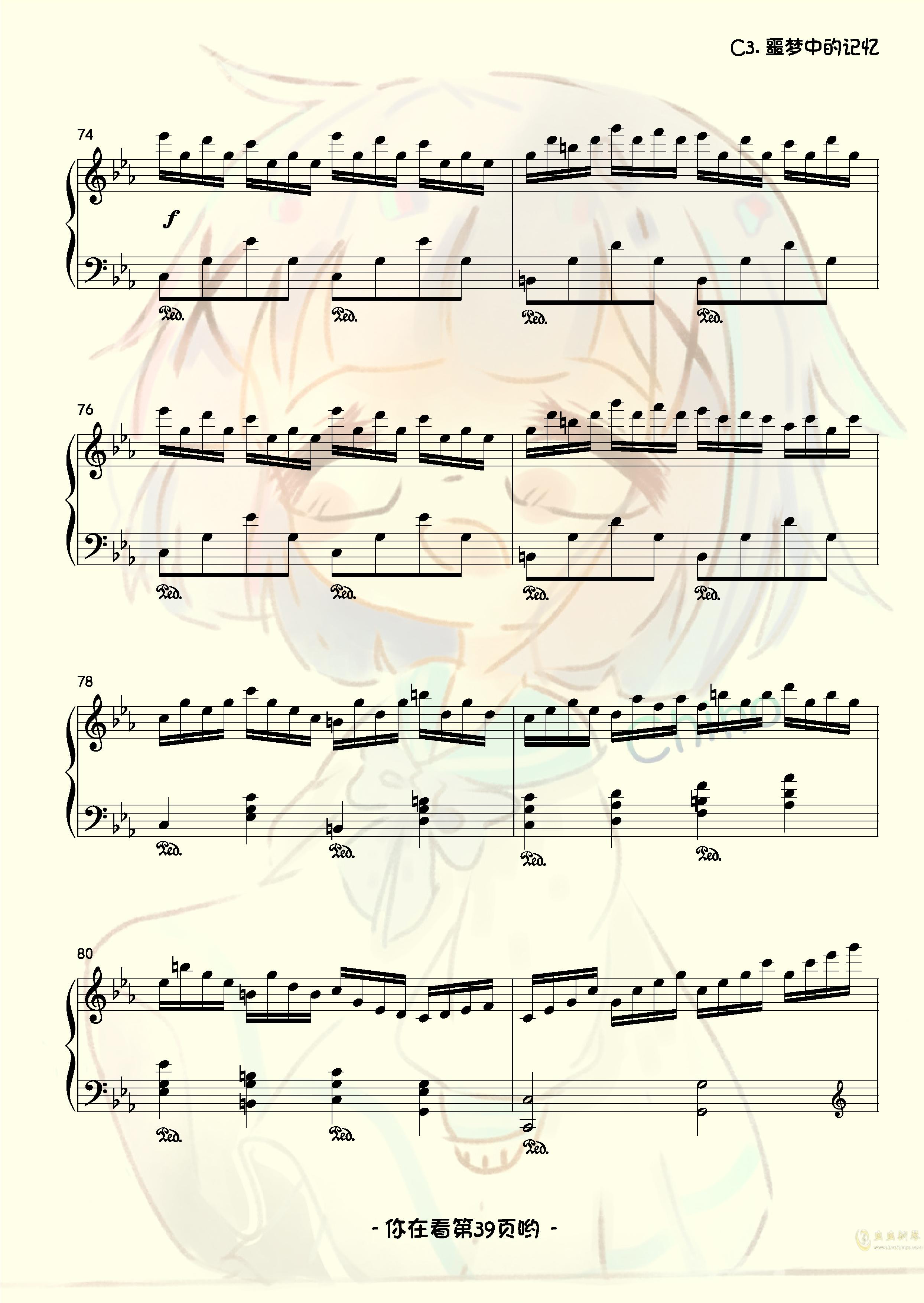 香风奇诺原创音乐作品集钢琴谱 第43页