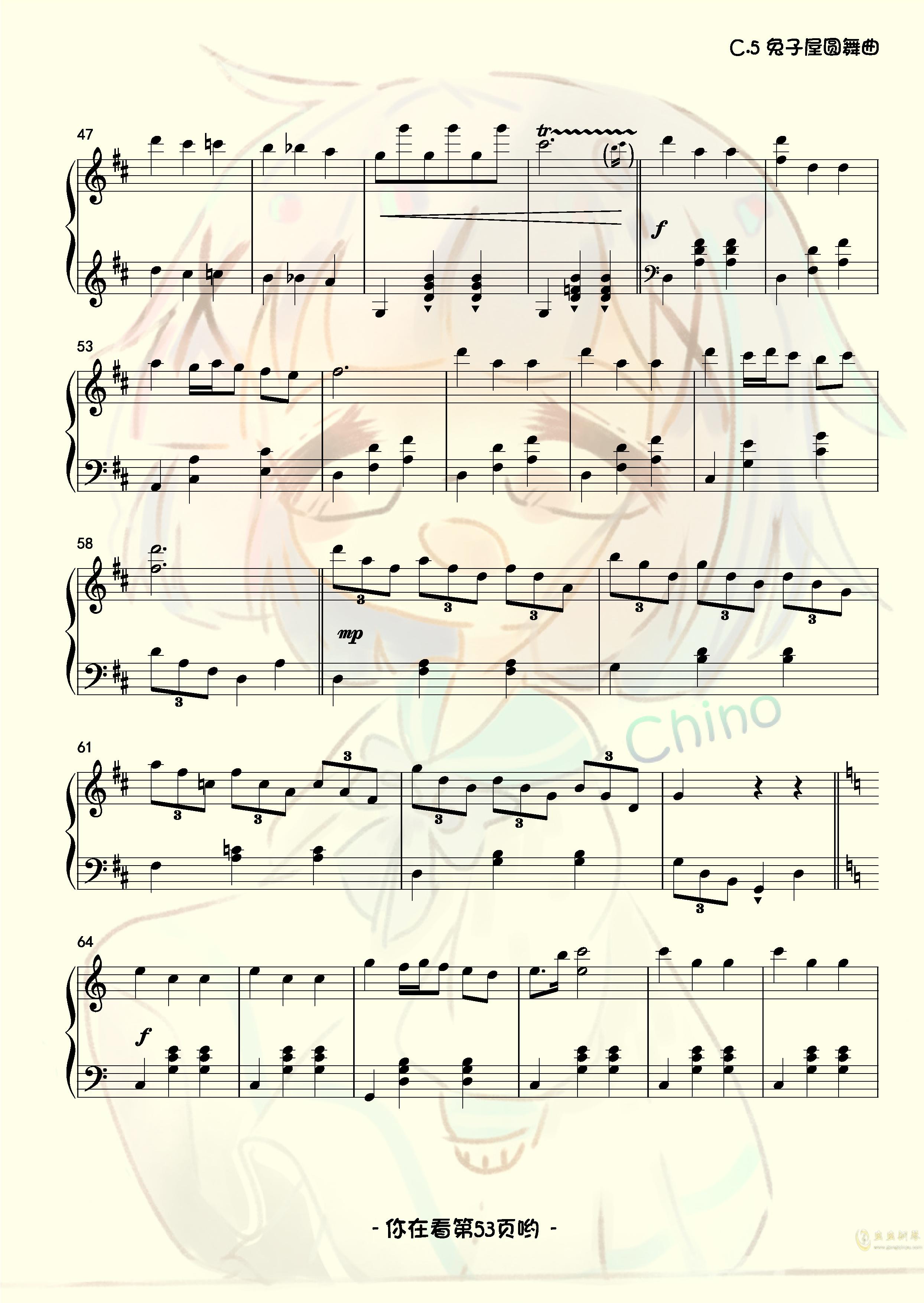 香风奇诺原创音乐作品集钢琴谱 第57页
