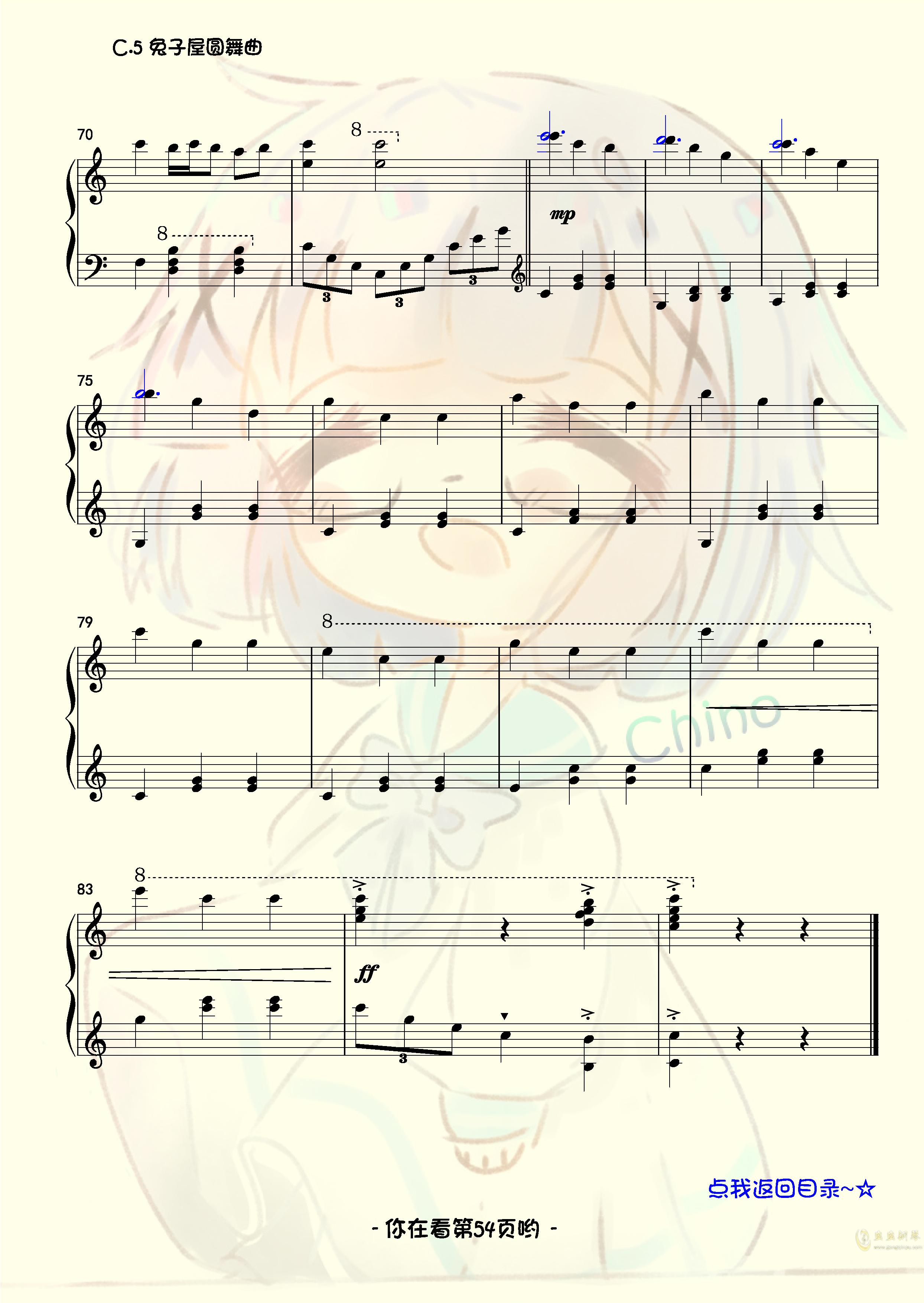 香风奇诺原创音乐作品集钢琴谱 第58页