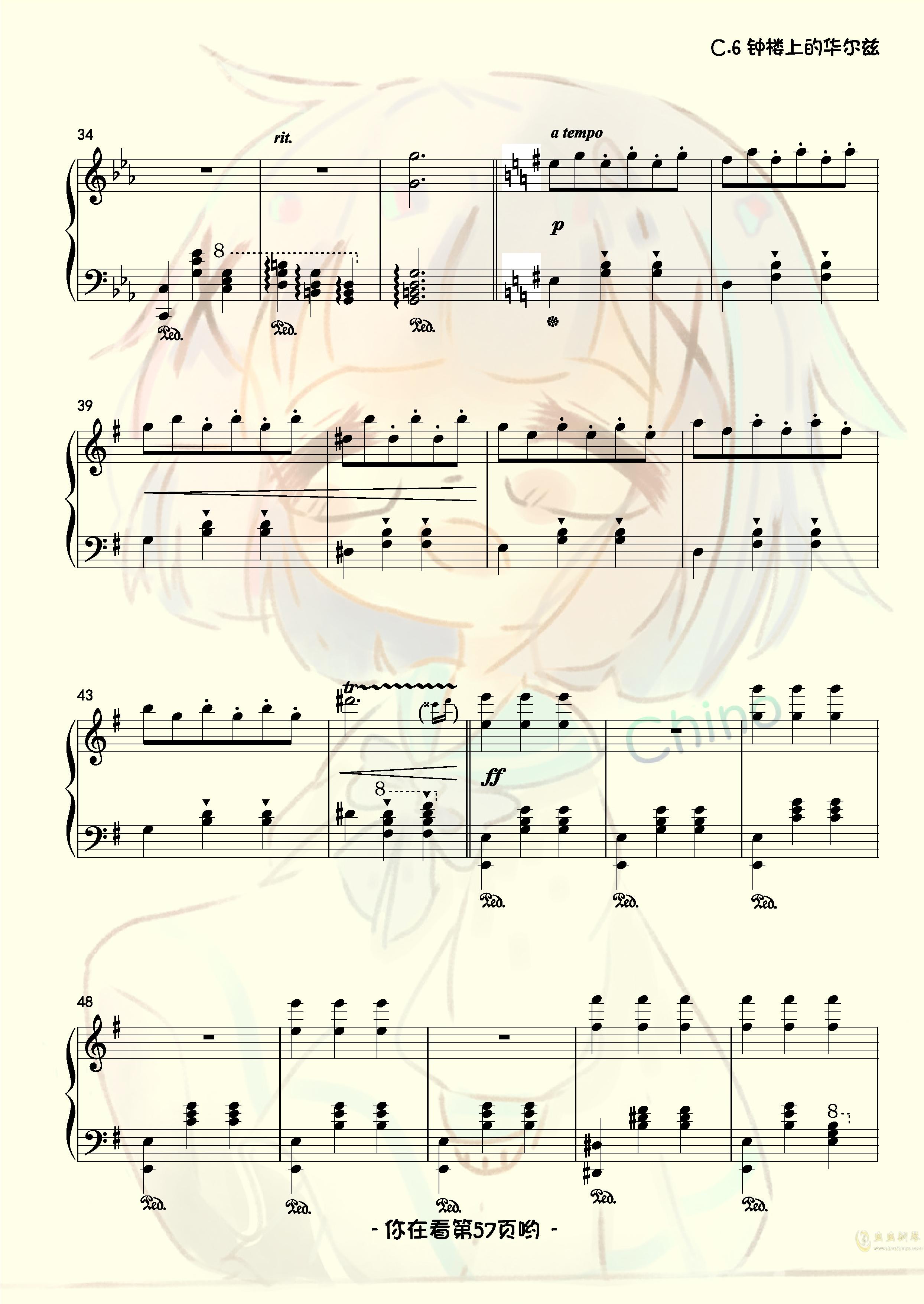香风奇诺原创音乐作品集钢琴谱 第61页