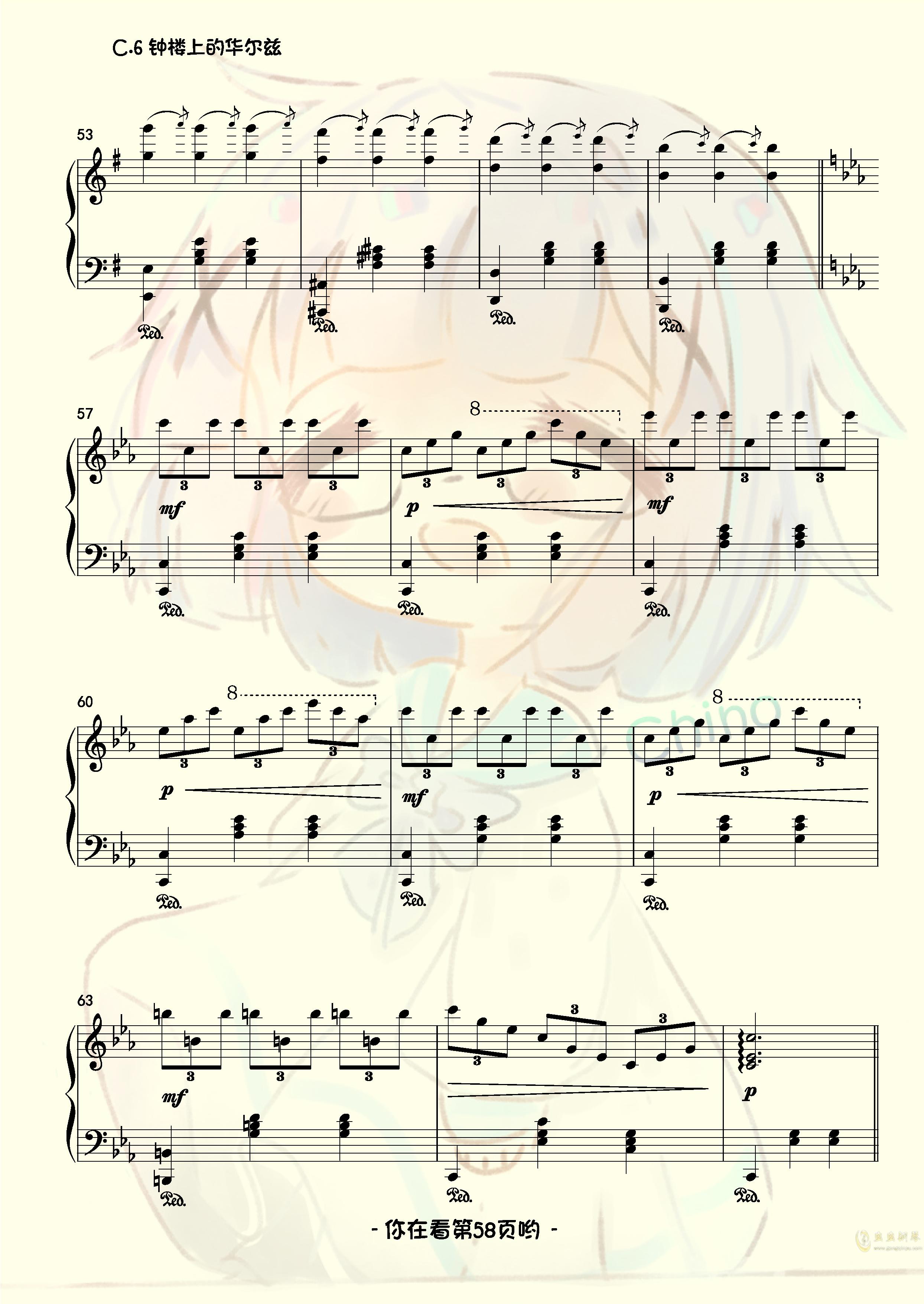 香风奇诺原创音乐作品集钢琴谱 第62页