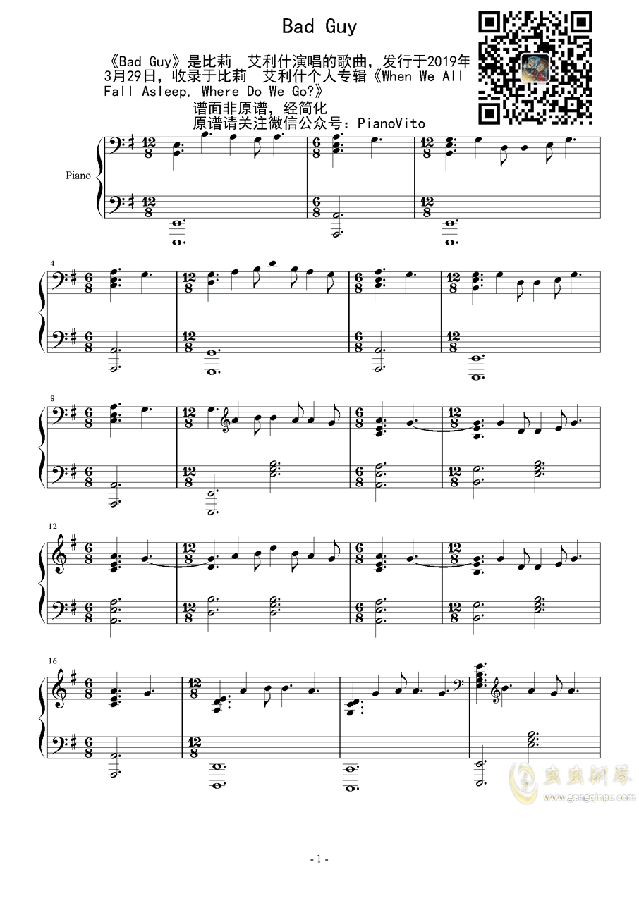 Billie Eilish钢琴谱 第1页