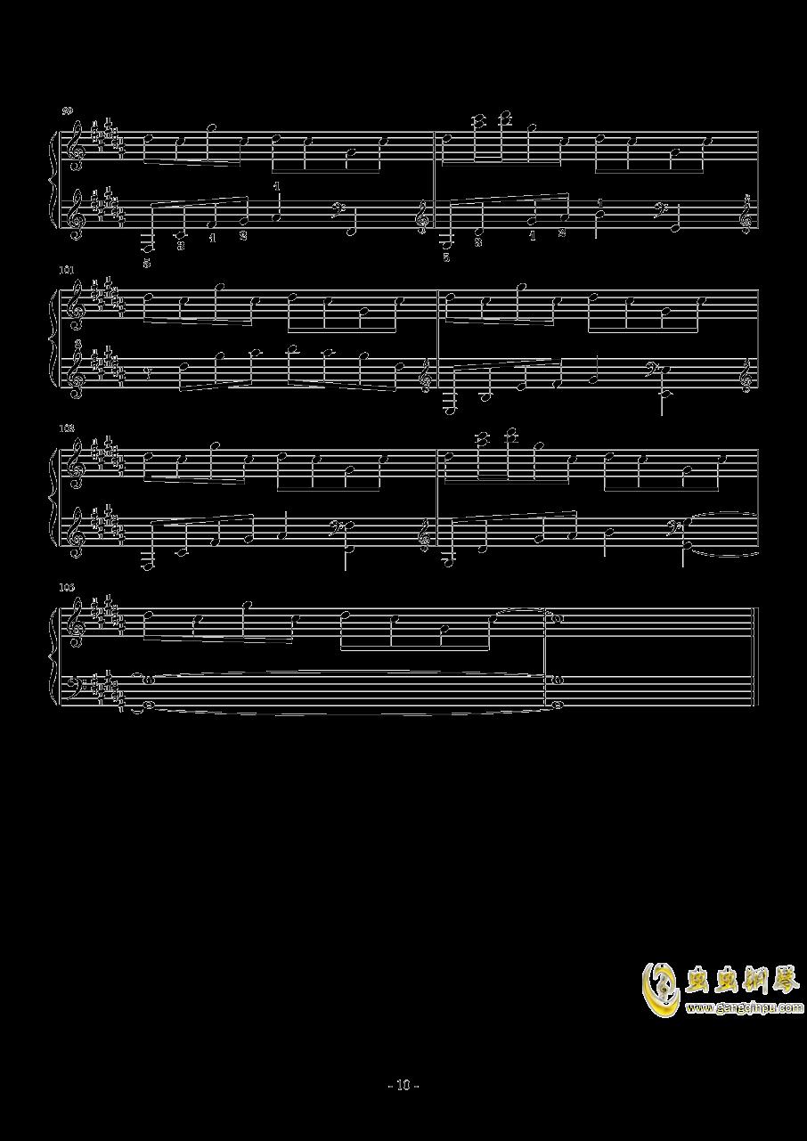Flower Dance钢琴谱 第10页