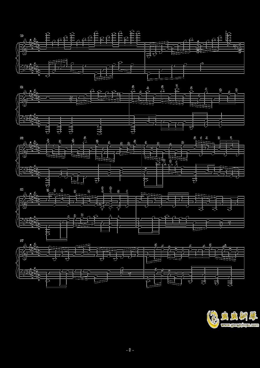 Flower Dance钢琴谱 第8页