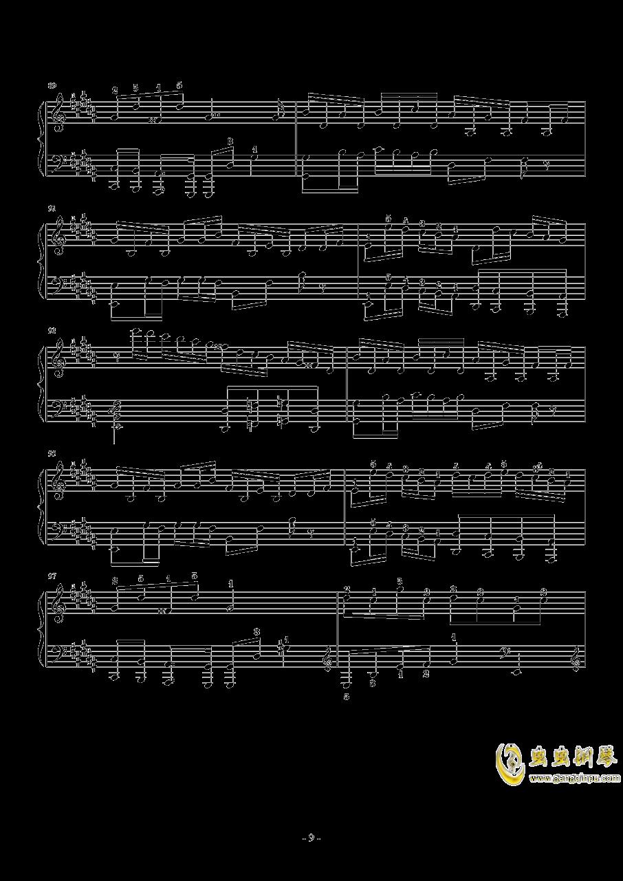 Flower Dance钢琴谱 第9页