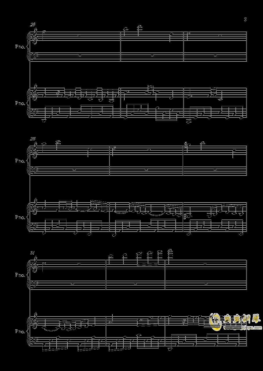 帕萨卡利亚钢琴谱 第3页
