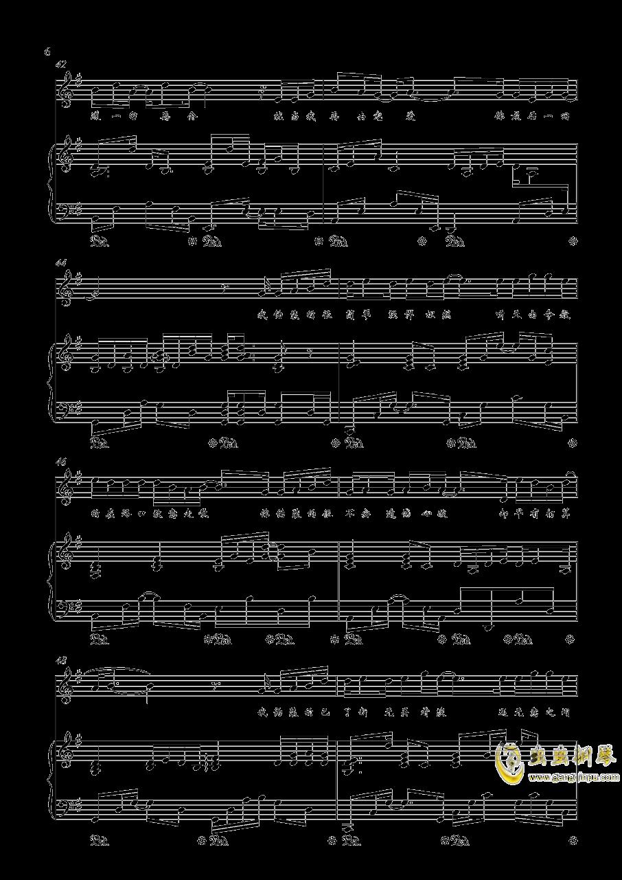 伪装钢琴谱 第6页