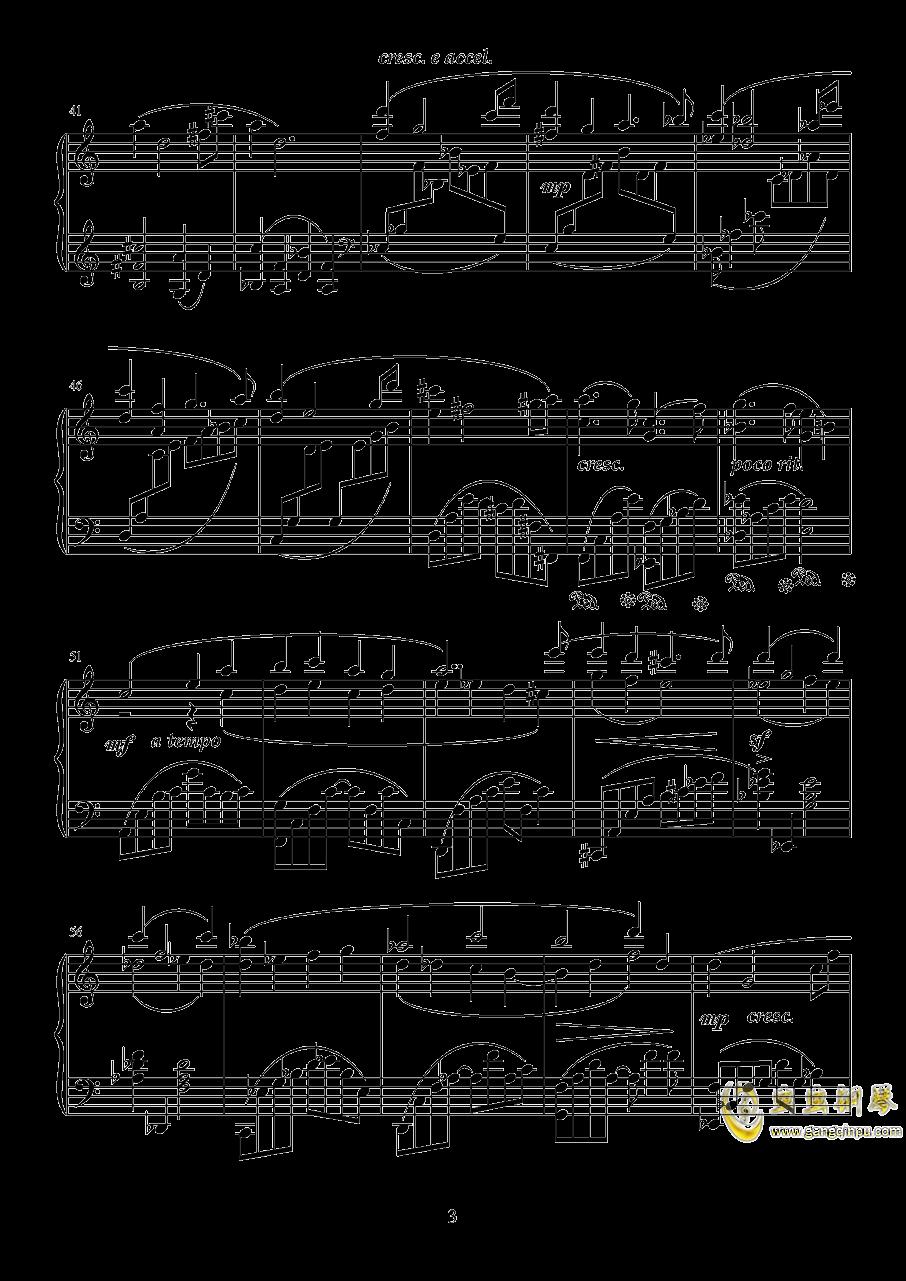 黄昏的等待钢琴谱 第3页