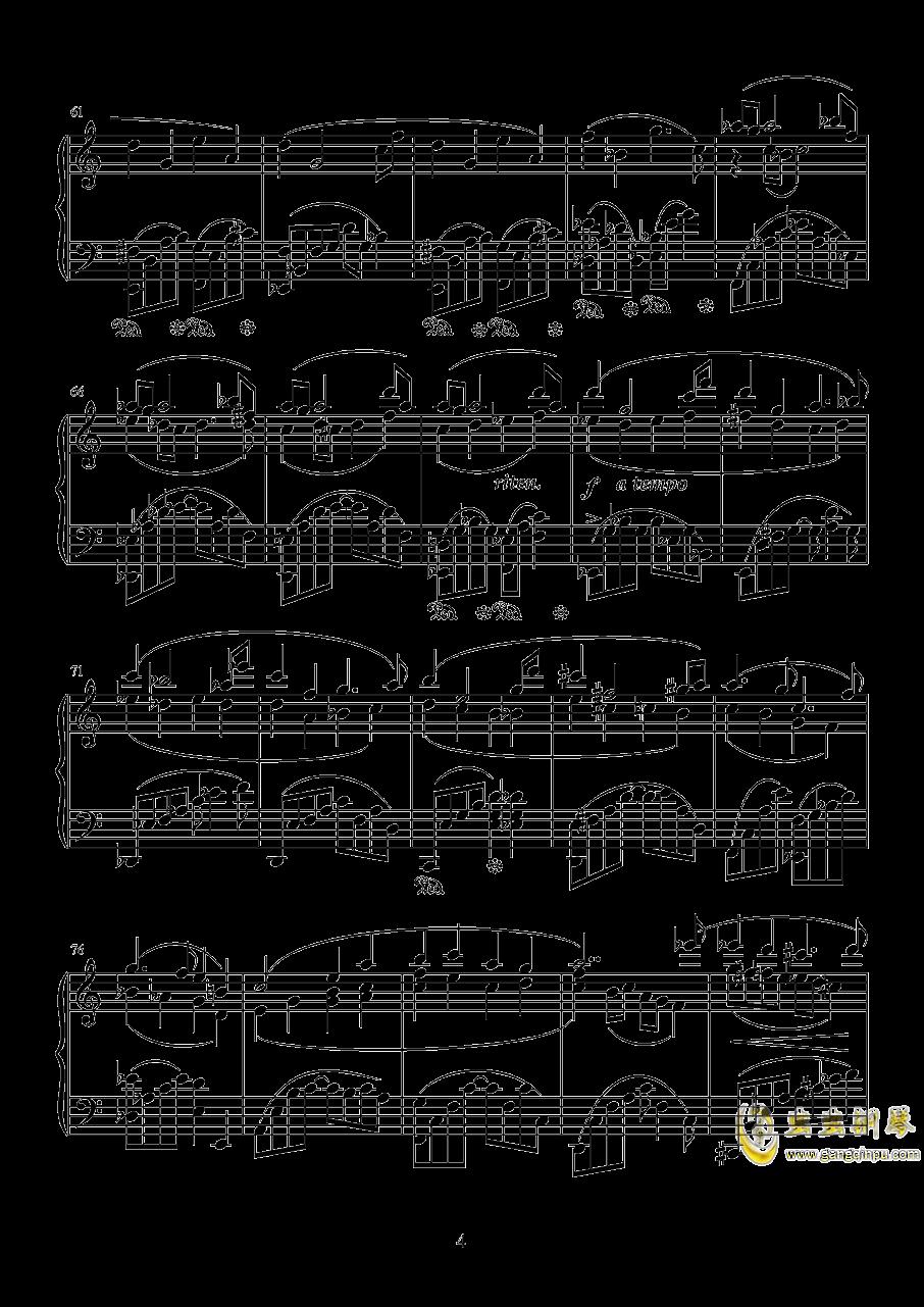 黄昏的等待钢琴谱 第4页