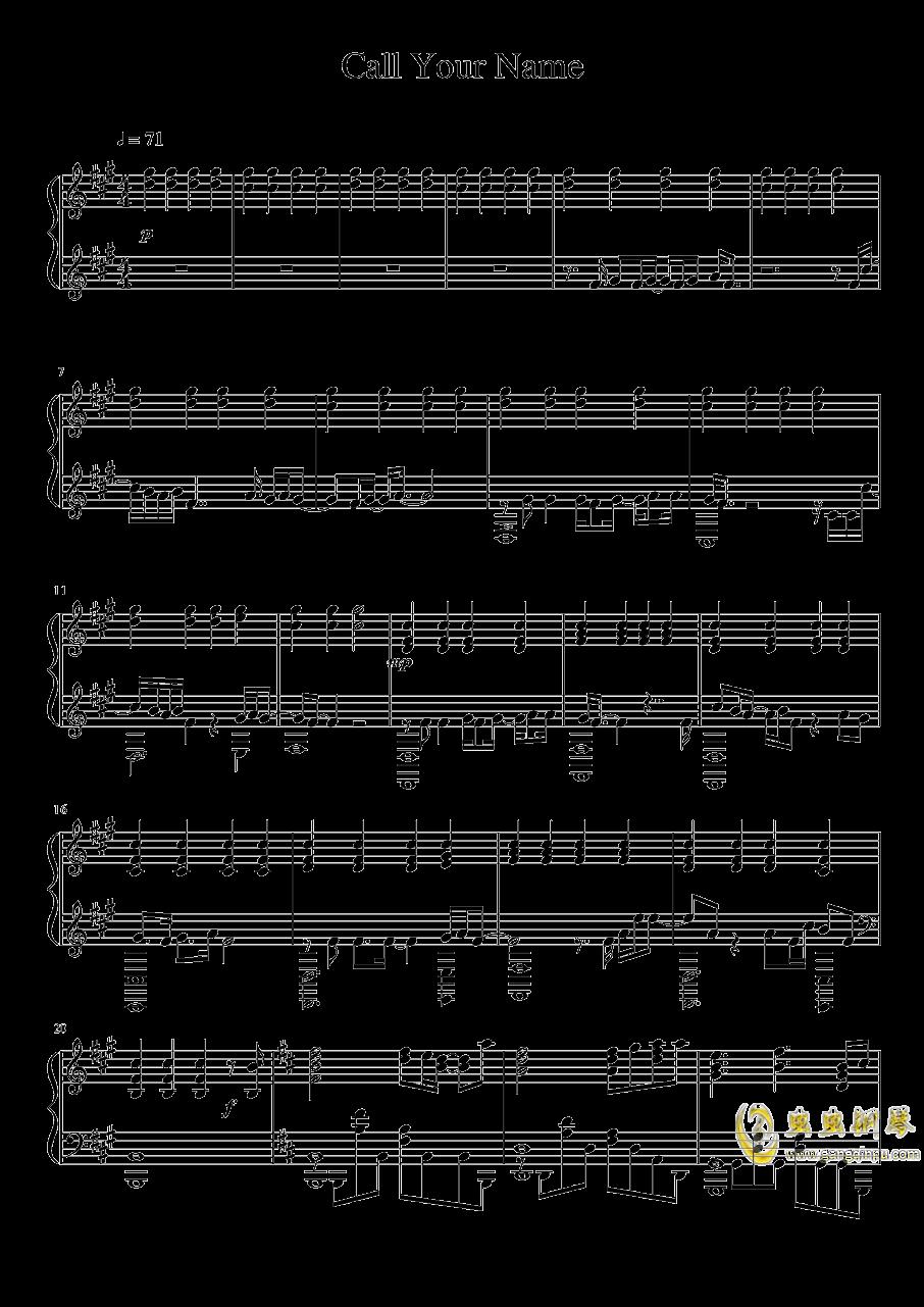 进击的巨人OST钢琴谱 第1页