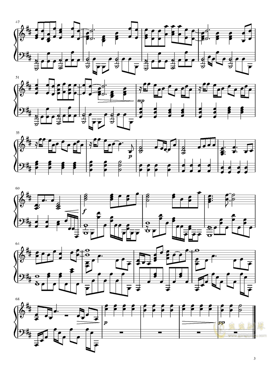 进击的巨人OST钢琴谱 第3页
