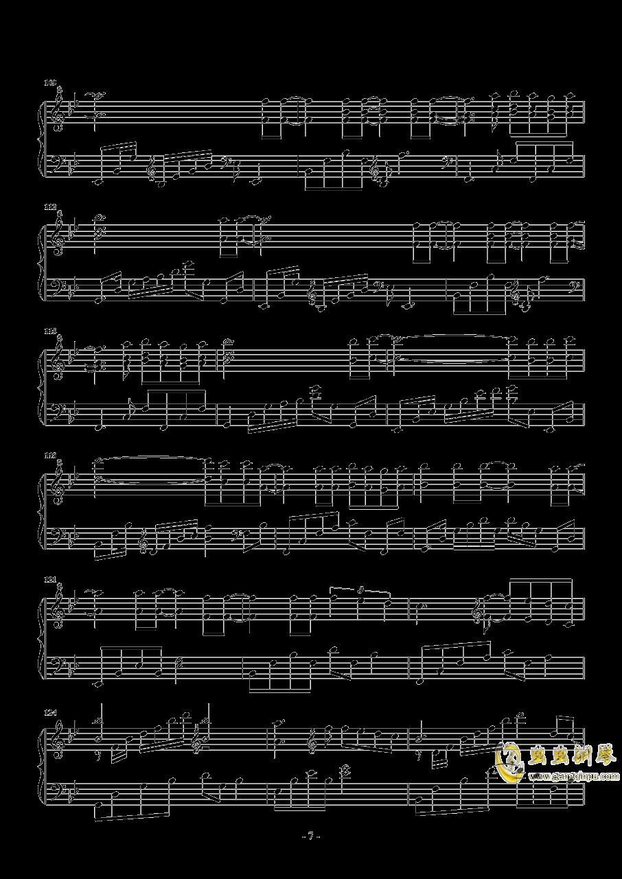 来自天堂的魔鬼钢琴谱 第7页