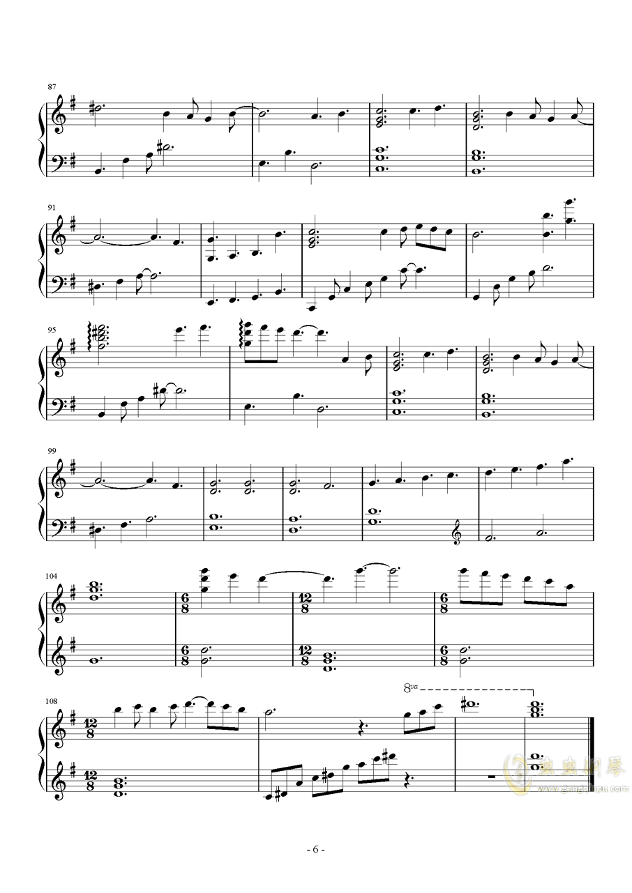惊愕钢琴谱 第6页