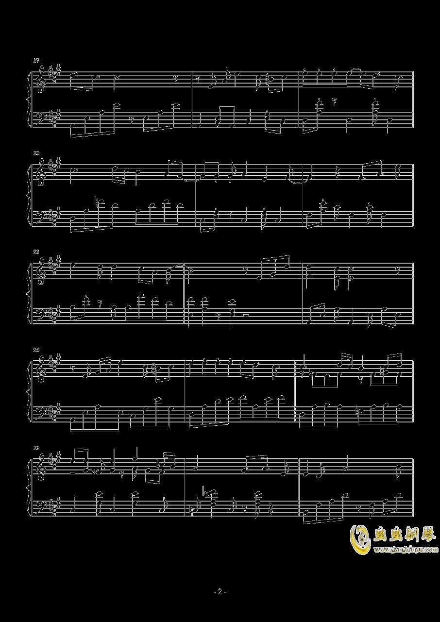 夏日微风钢琴谱 第2页