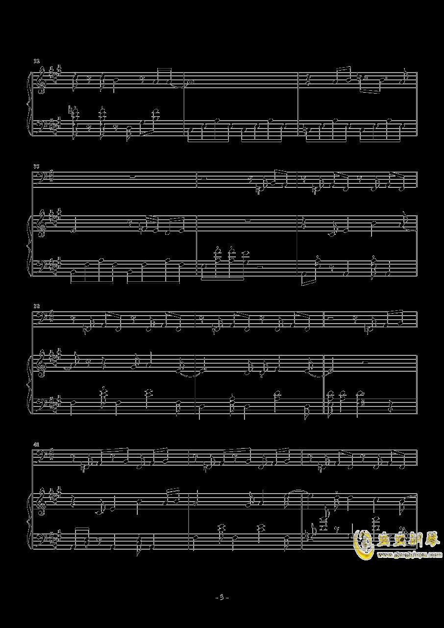 夏日微风钢琴谱 第3页