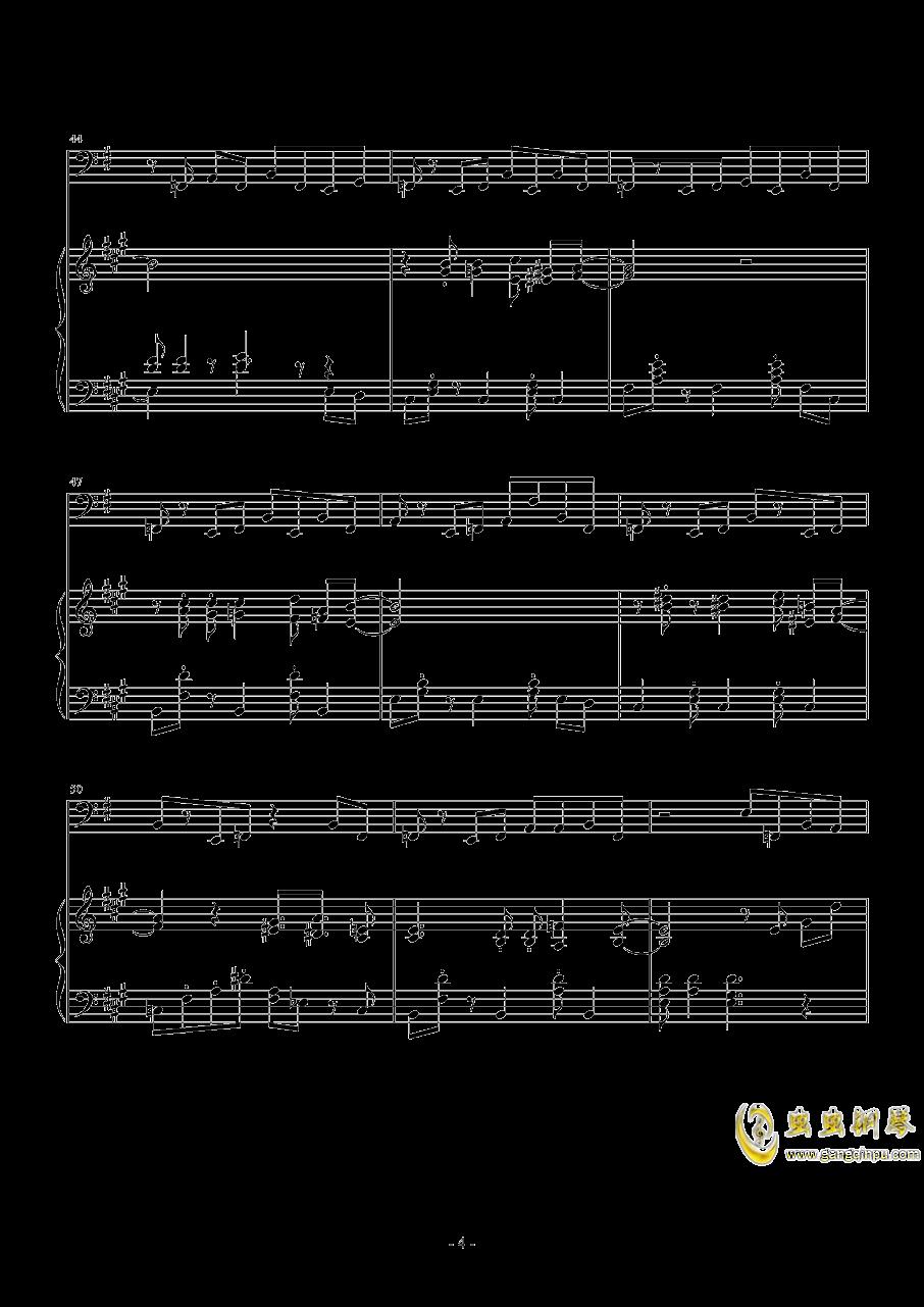 夏日微风钢琴谱 第4页