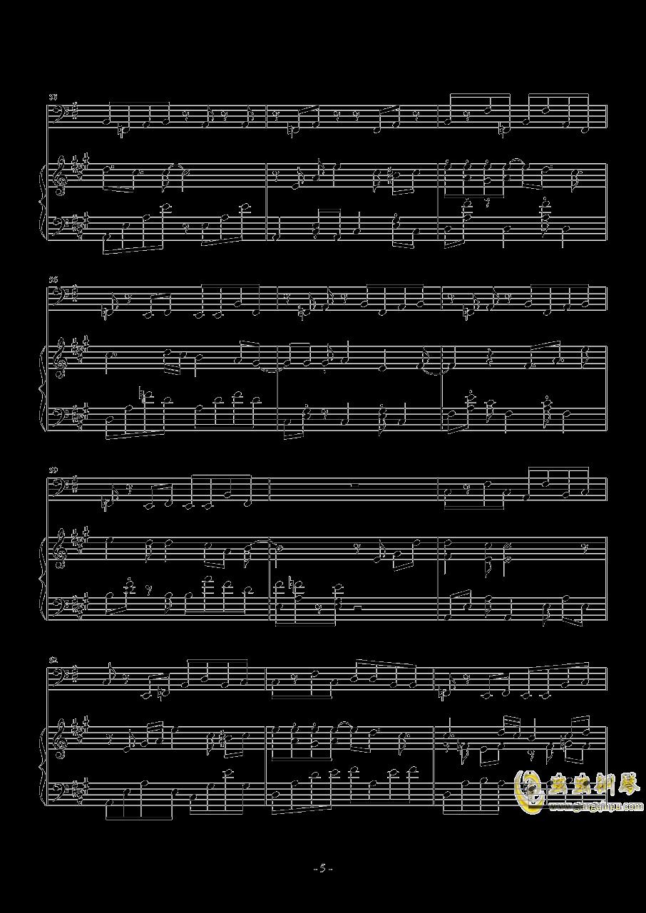 夏日微风钢琴谱 第5页