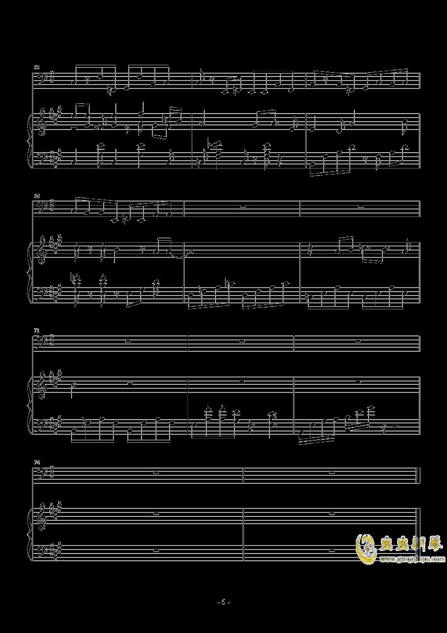 夏日微风钢琴谱 第6页