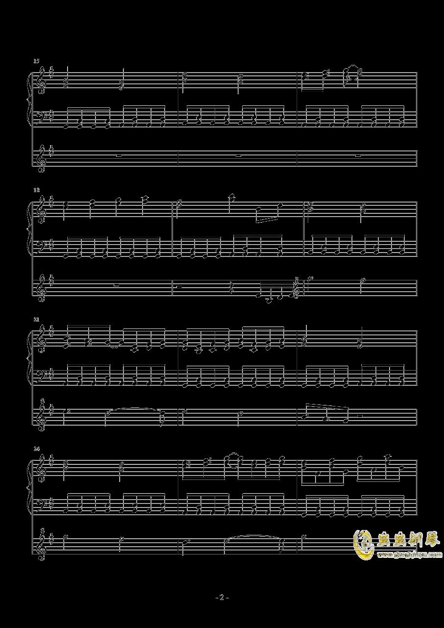 彼岸归航钢琴谱 第2页