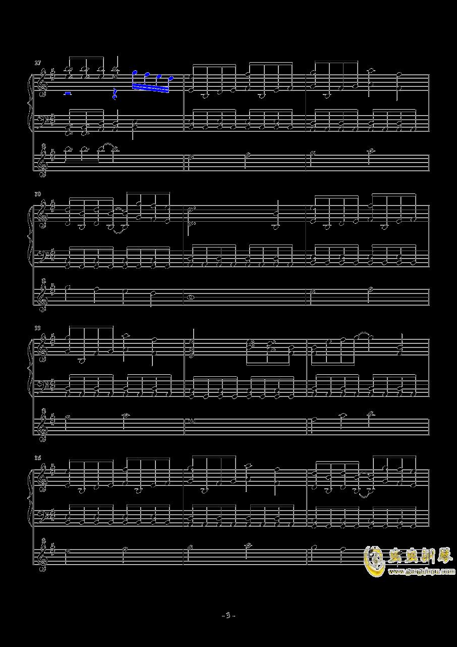 彼岸归航钢琴谱 第3页