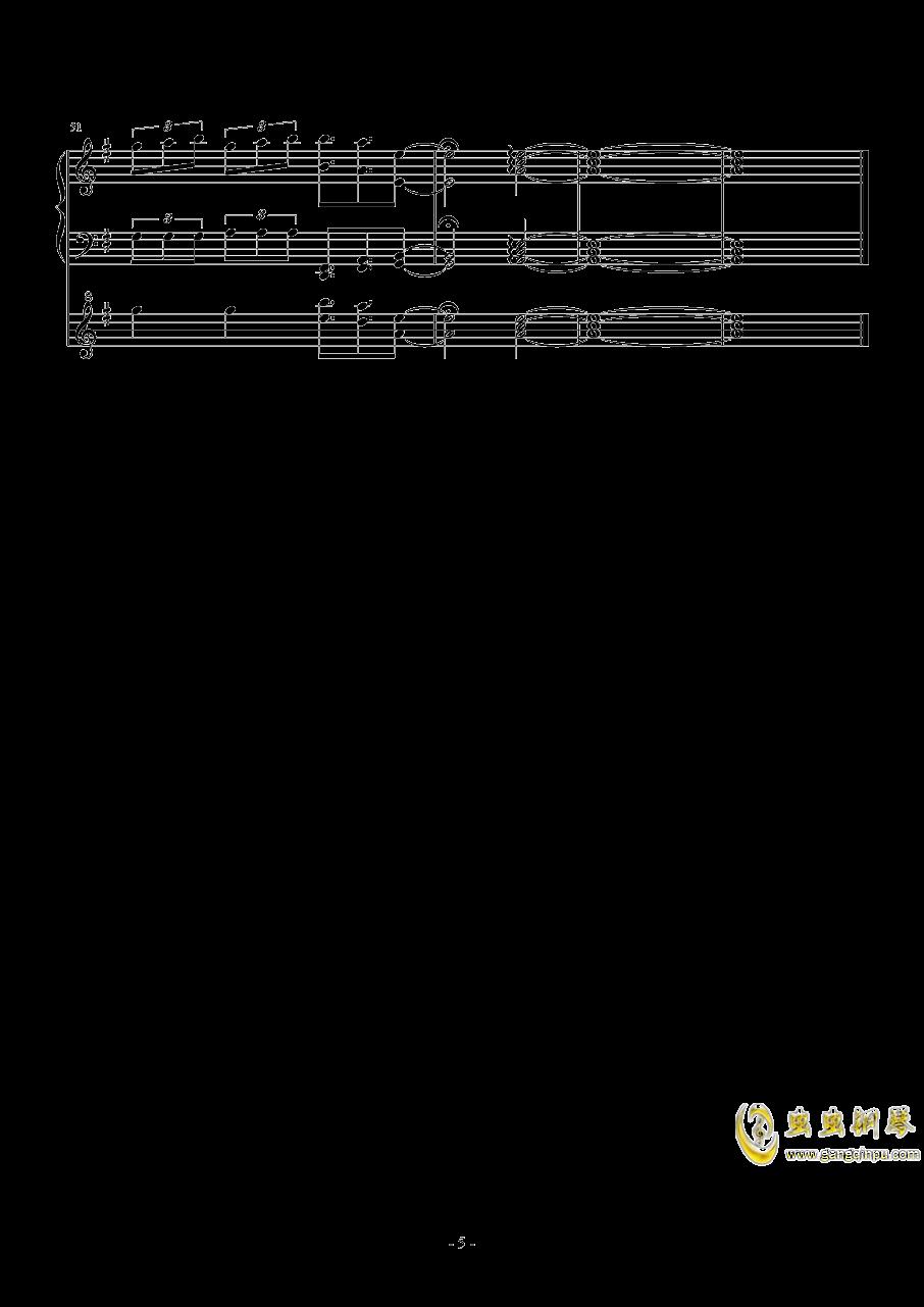 彼岸归航钢琴谱 第5页