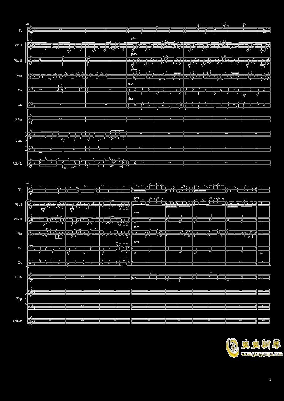 Vois sur ton chemin钢琴谱 第3页