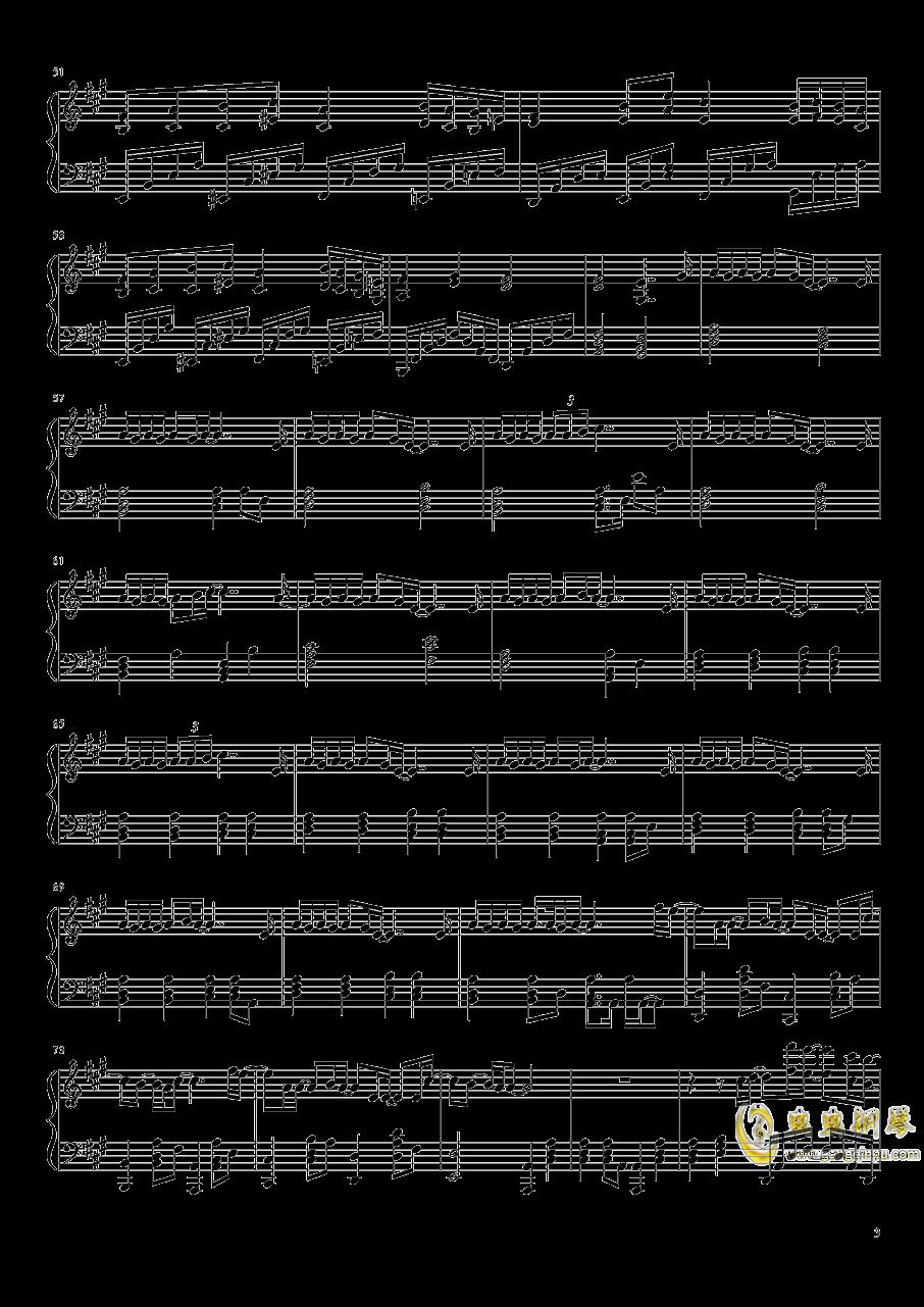 にできることはまだあるかい钢琴谱 第3页
